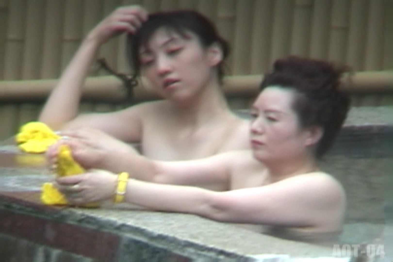 Aquaな露天風呂Vol.743 美しいOLの裸体 | 露天風呂突入  91pic 79