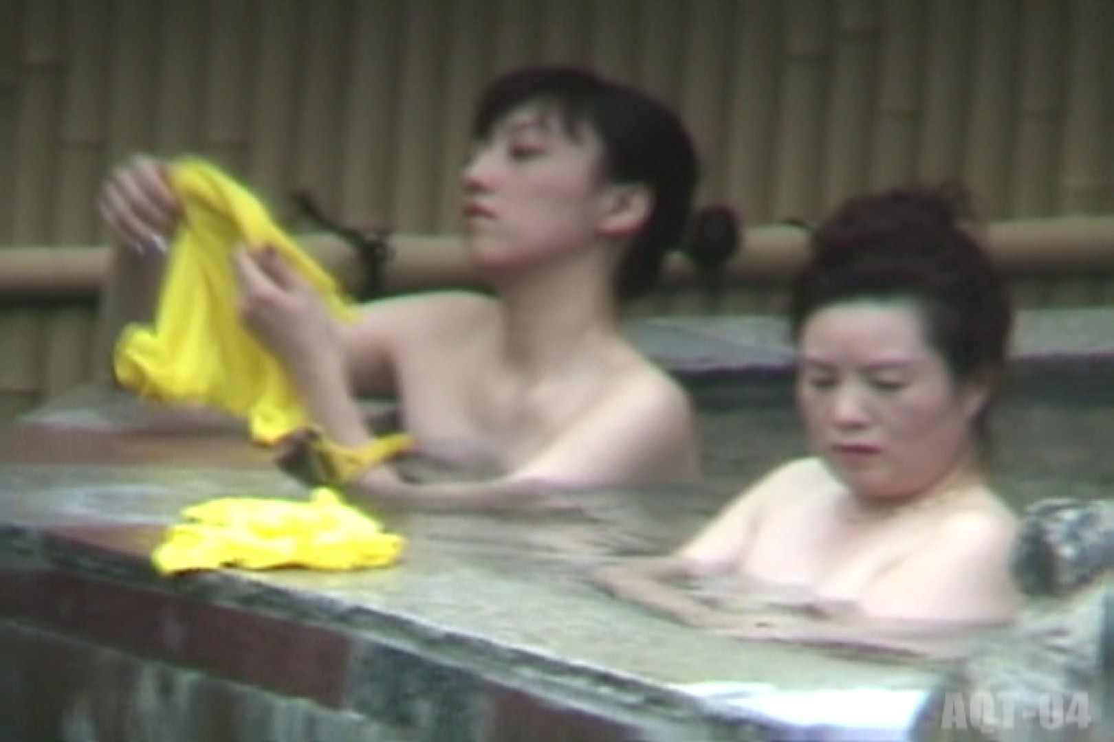 Aquaな露天風呂Vol.743 盗撮師作品 オマンコ無修正動画無料 91pic 86