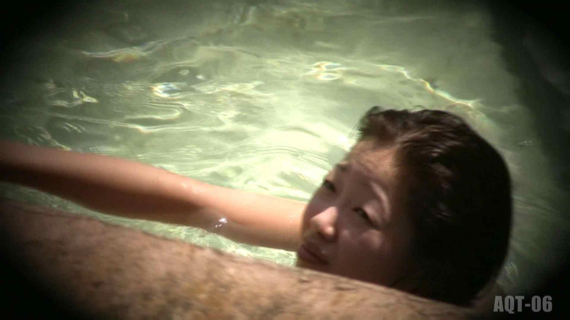 Aquaな露天風呂Vol.756 露天風呂突入 セックス画像 99pic 2