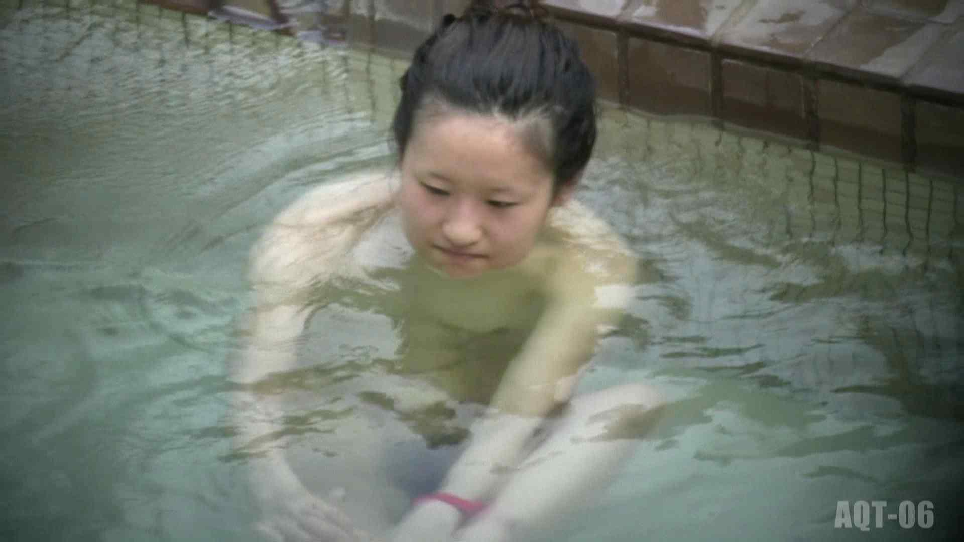 Aquaな露天風呂Vol.759 盗撮師作品  82pic 24