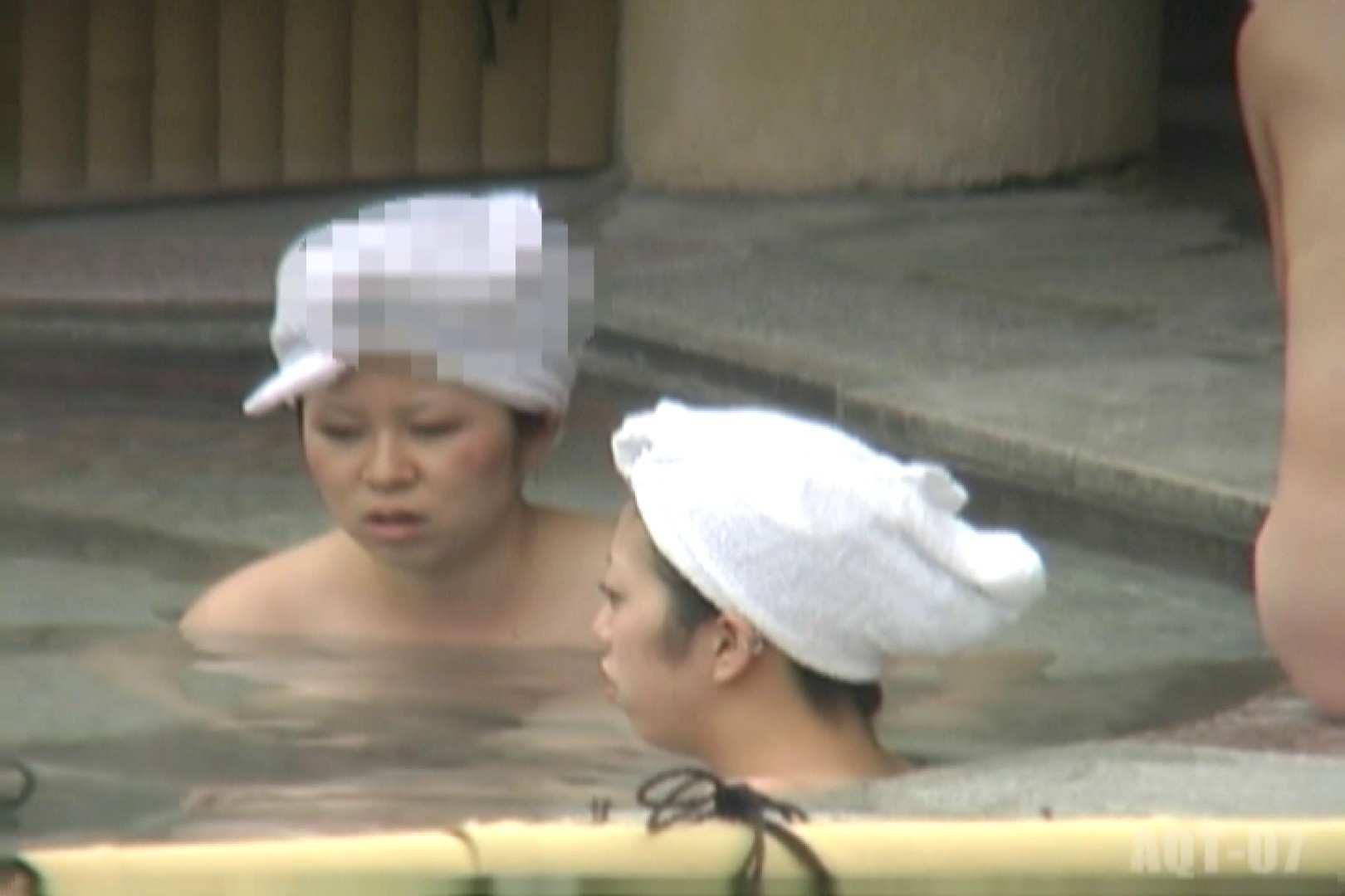 エッチ 熟女|Aquaな露天風呂Vol.767|のぞき本舗 中村屋