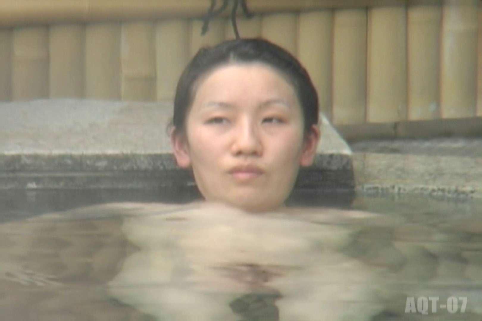 Aquaな露天風呂Vol.769 盗撮師作品 エロ無料画像 71pic 8