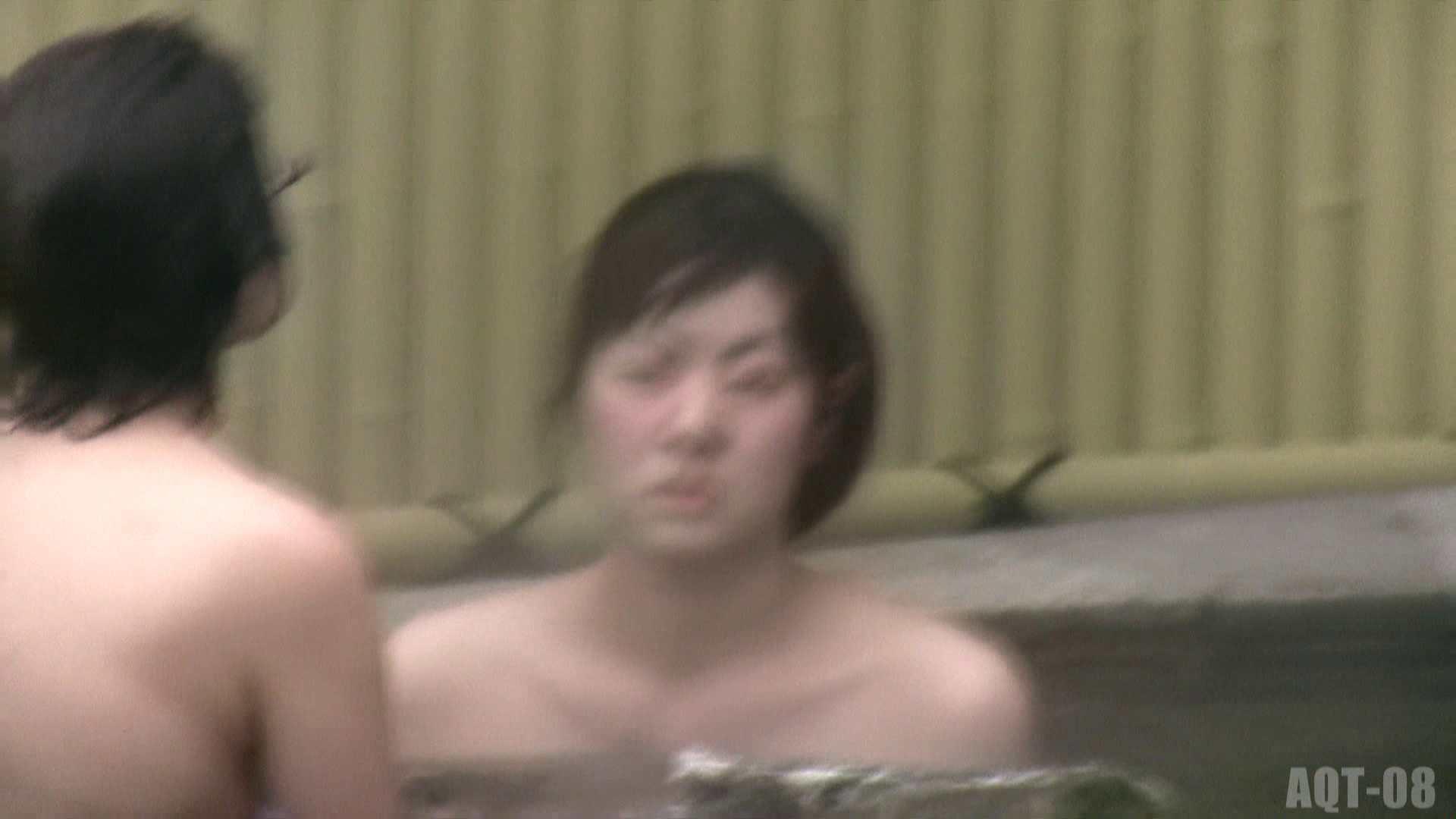 Aquaな露天風呂Vol.774 露天風呂突入 おまんこ動画流出 78pic 2