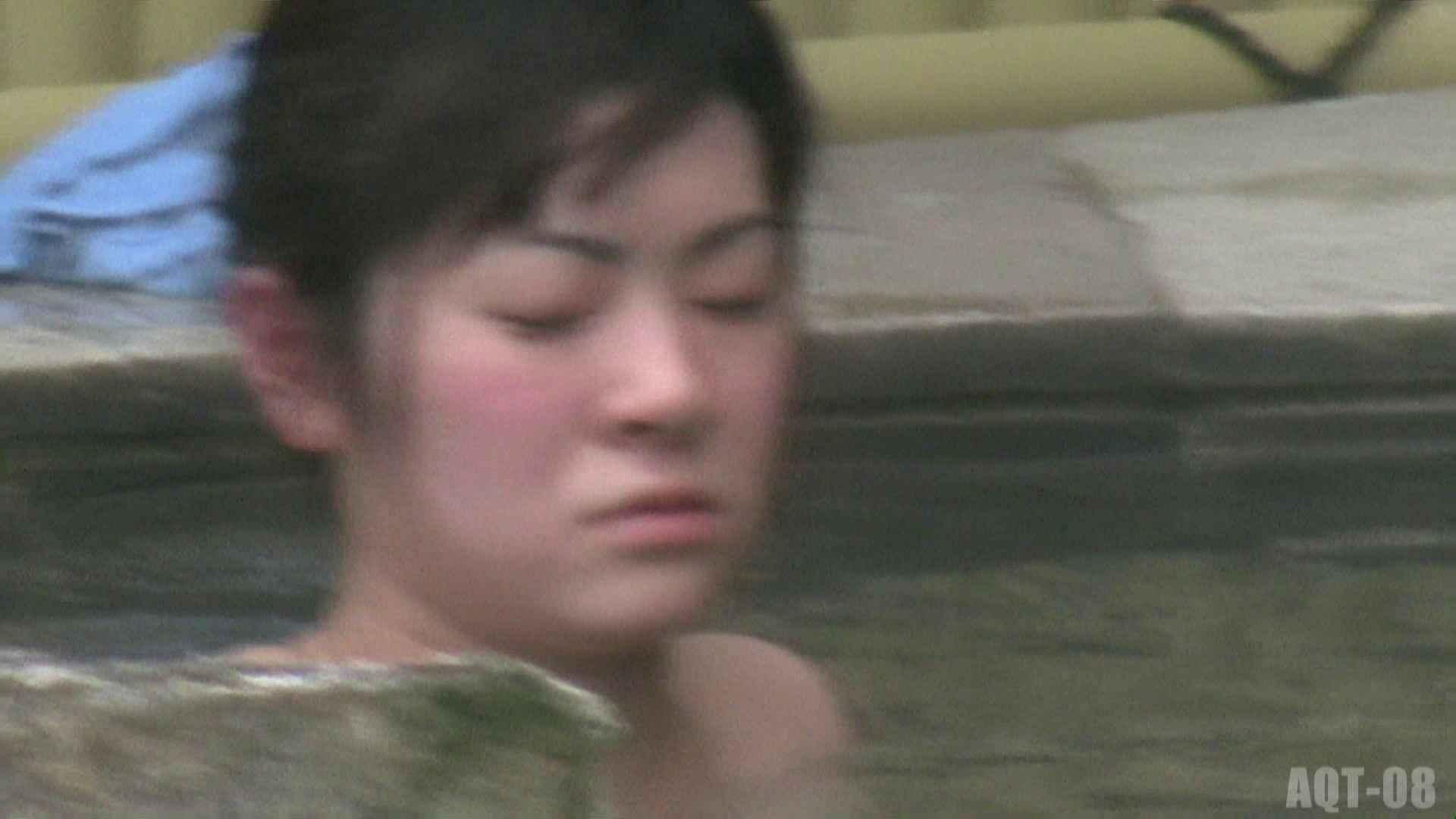 Aquaな露天風呂Vol.774 美しいOLの裸体 | 盗撮師作品  78pic 13