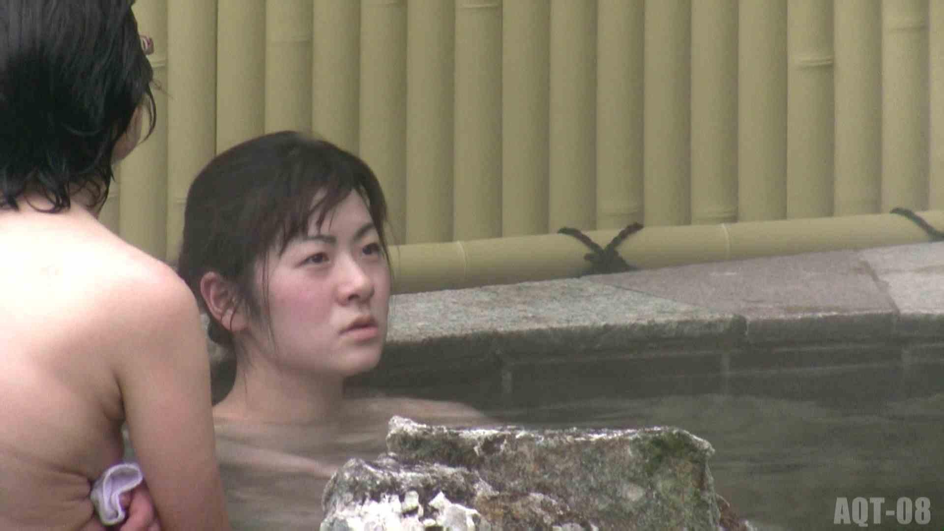 Aquaな露天風呂Vol.774 美しいOLの裸体  78pic 21