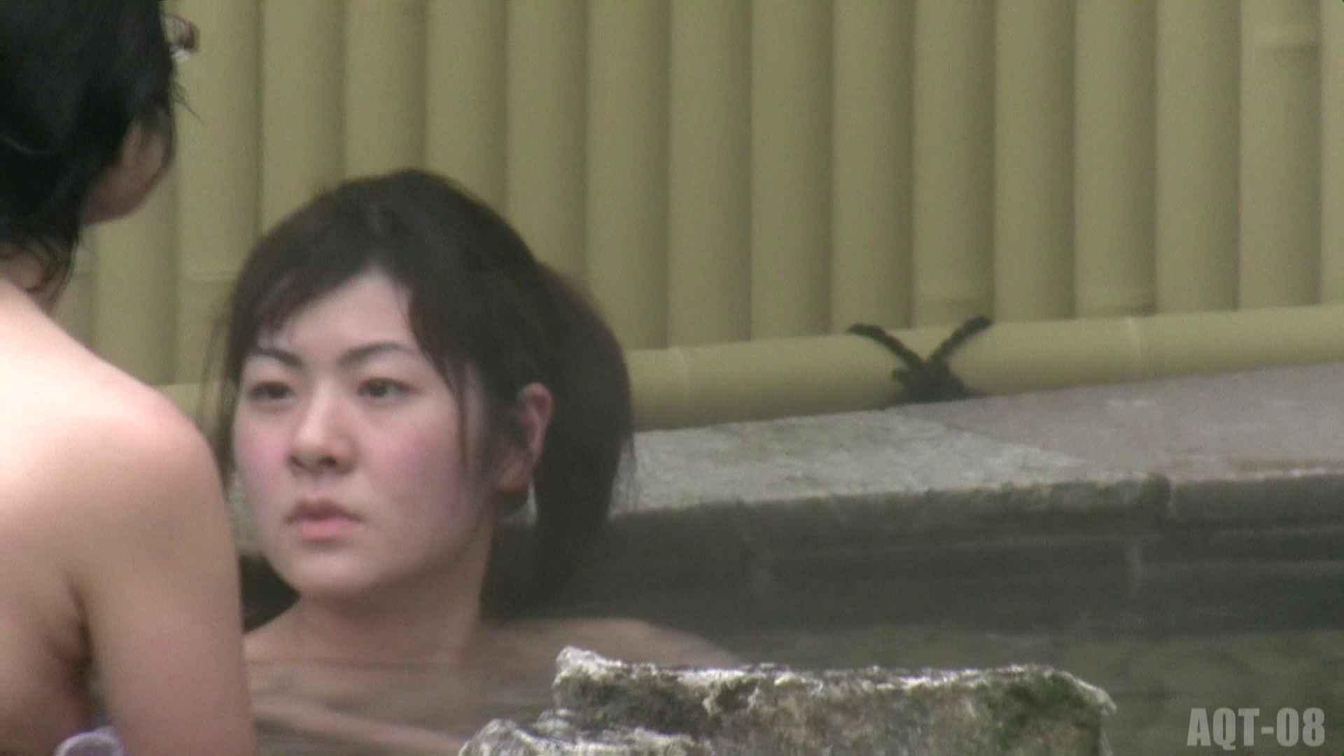 Aquaな露天風呂Vol.774 露天風呂突入 おまんこ動画流出 78pic 26