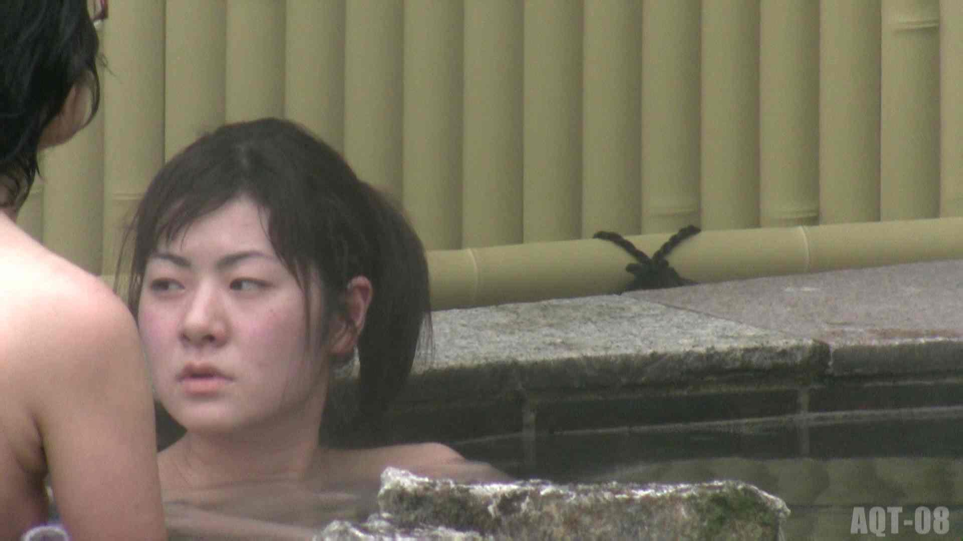 Aquaな露天風呂Vol.774 美しいOLの裸体 | 盗撮師作品  78pic 28