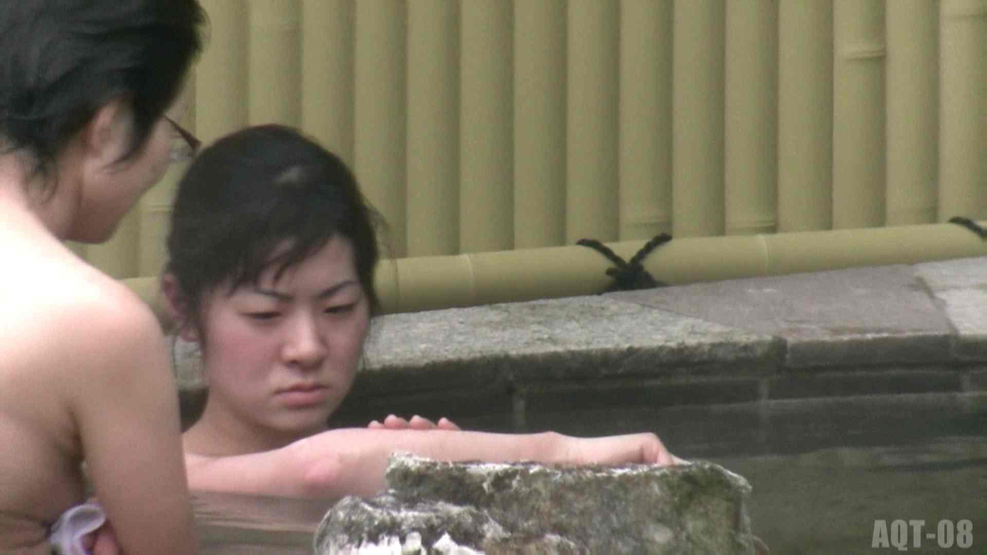 Aquaな露天風呂Vol.774 美しいOLの裸体  78pic 30