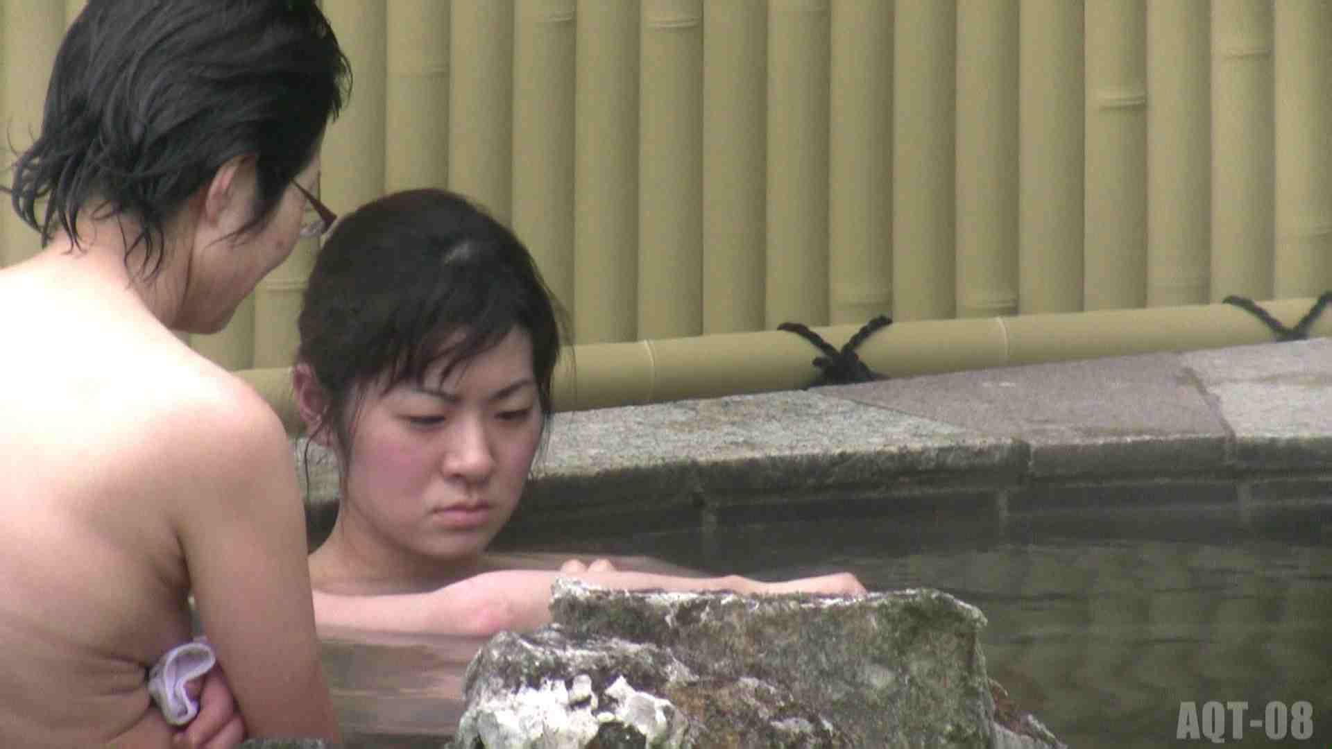 Aquaな露天風呂Vol.774 美しいOLの裸体 | 盗撮師作品  78pic 31
