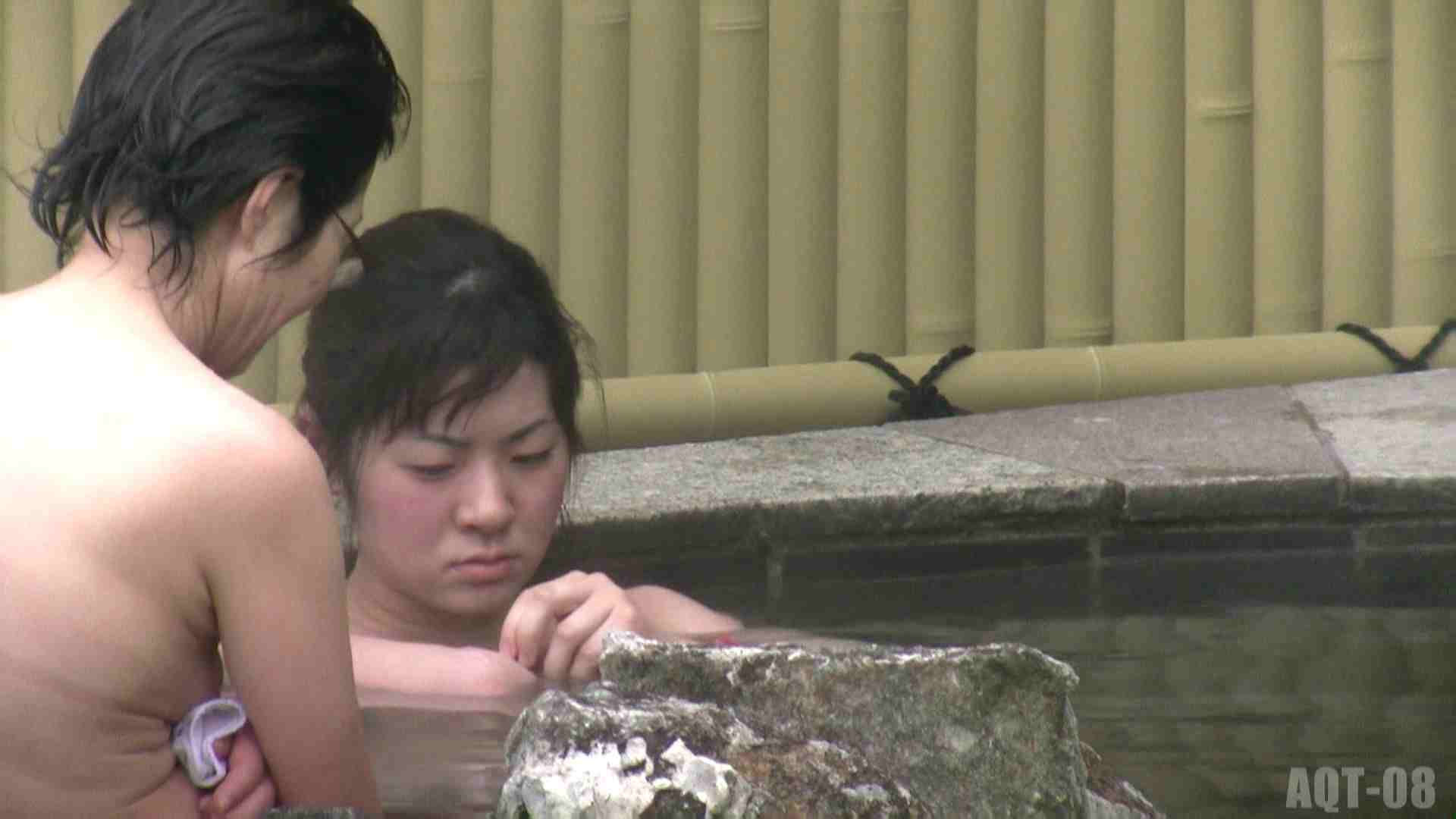 Aquaな露天風呂Vol.774 露天風呂突入 おまんこ動画流出 78pic 32