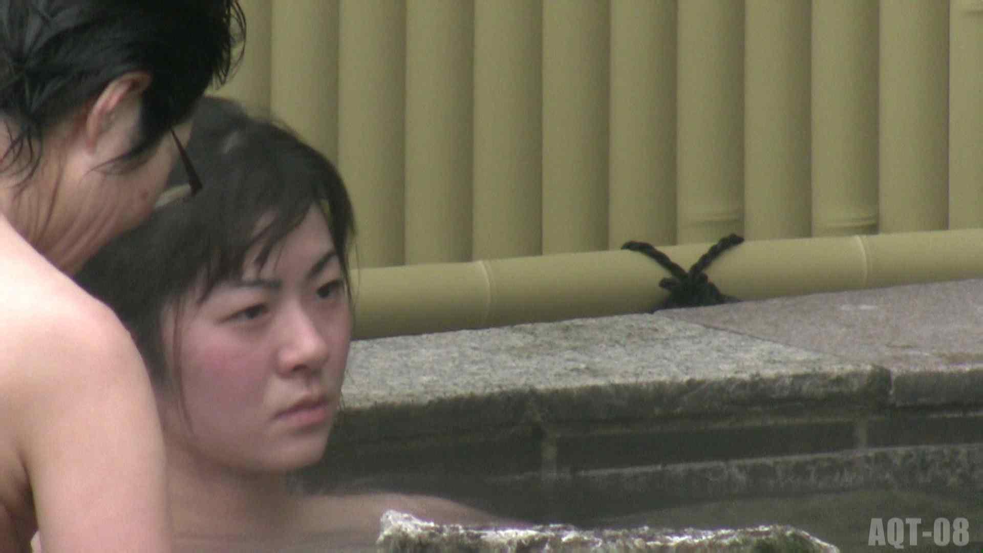 Aquaな露天風呂Vol.774 美しいOLの裸体 | 盗撮師作品  78pic 37