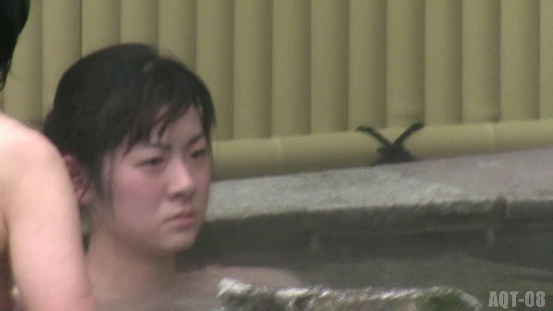 Aquaな露天風呂Vol.774 美しいOLの裸体 | 盗撮師作品  78pic 40