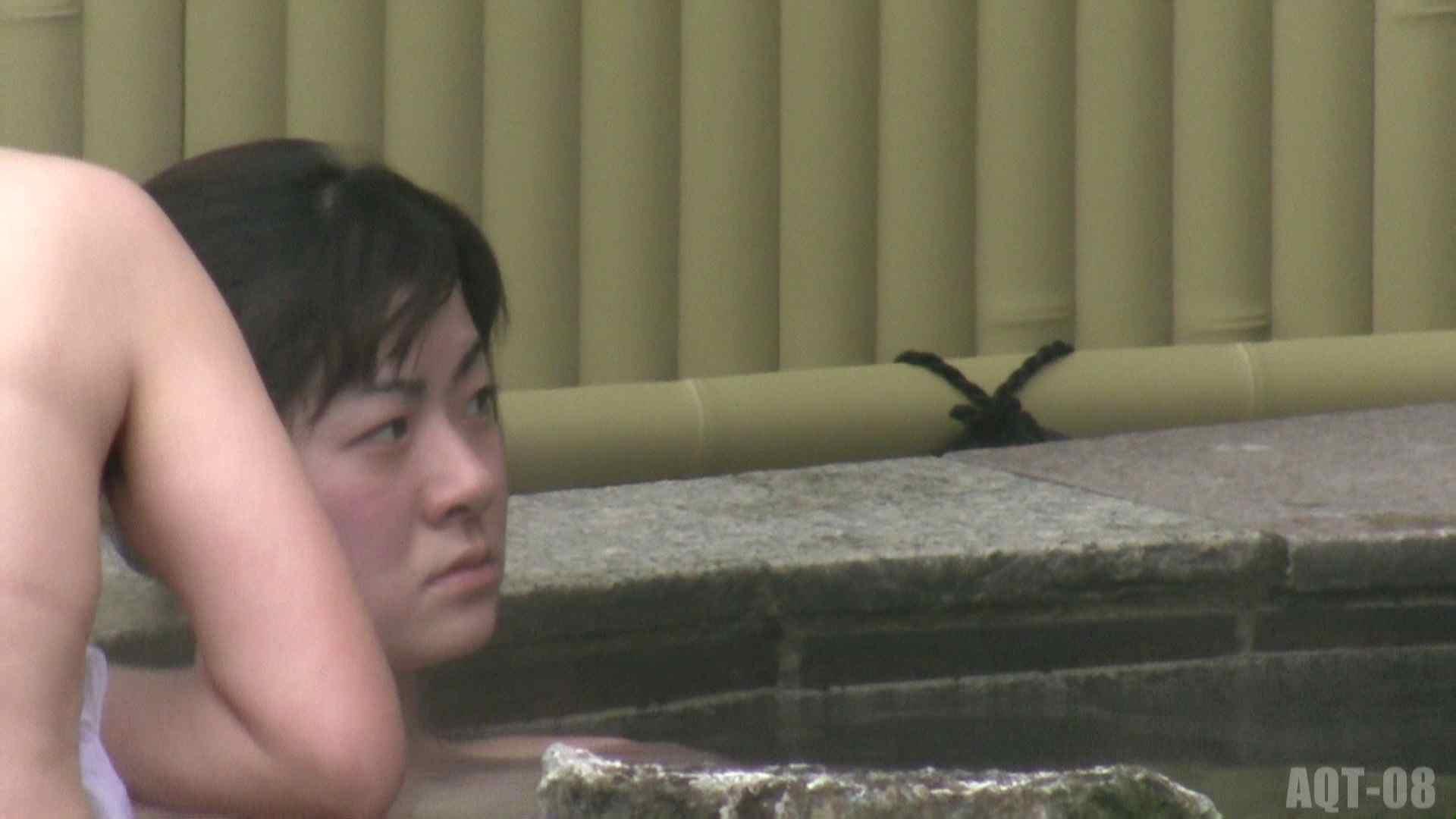 Aquaな露天風呂Vol.774 露天風呂突入 おまんこ動画流出 78pic 41