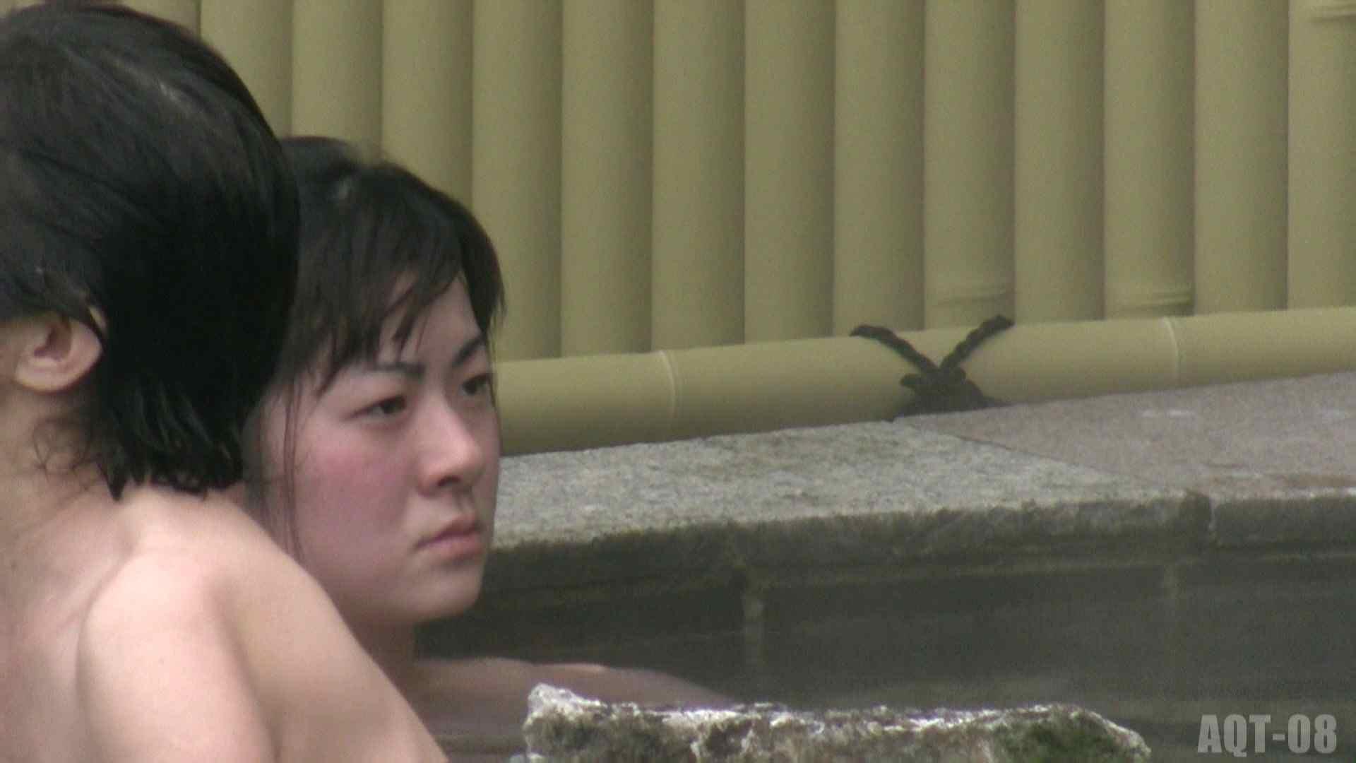 Aquaな露天風呂Vol.774 美しいOLの裸体 | 盗撮師作品  78pic 43