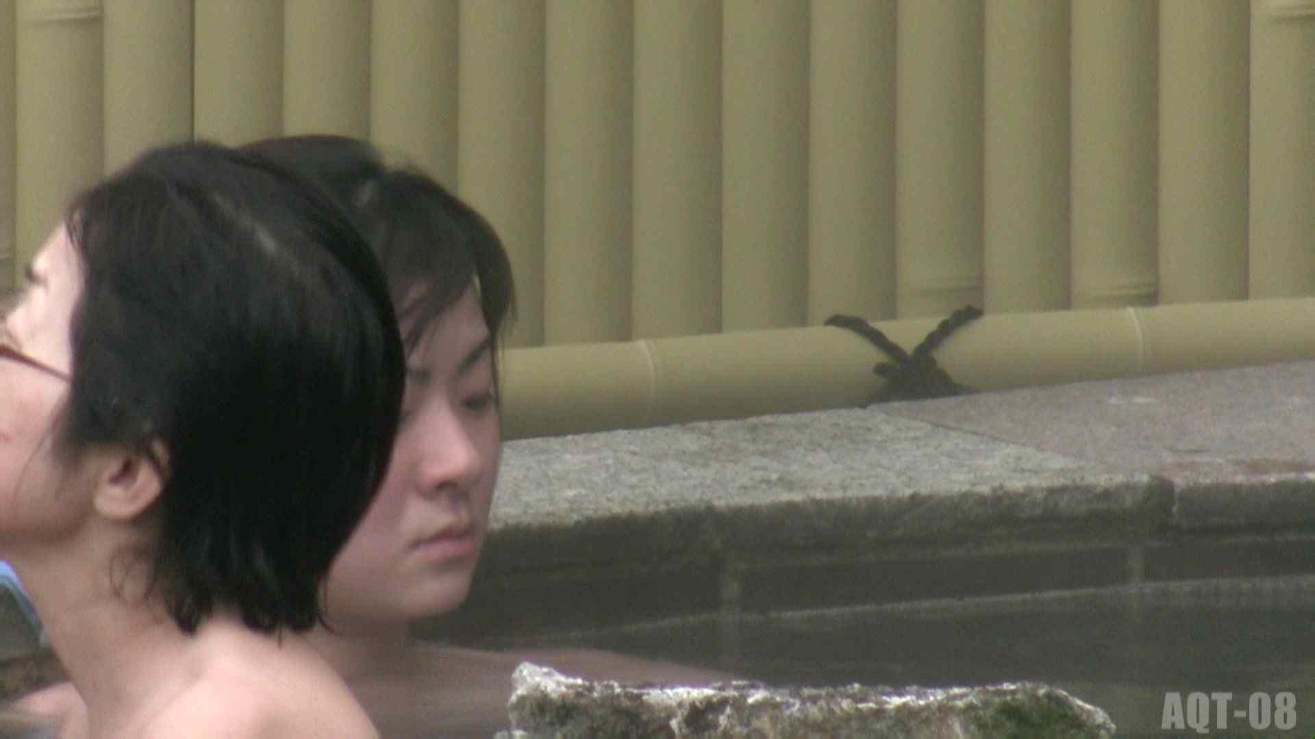 Aquaな露天風呂Vol.774 露天風呂突入 おまんこ動画流出 78pic 44