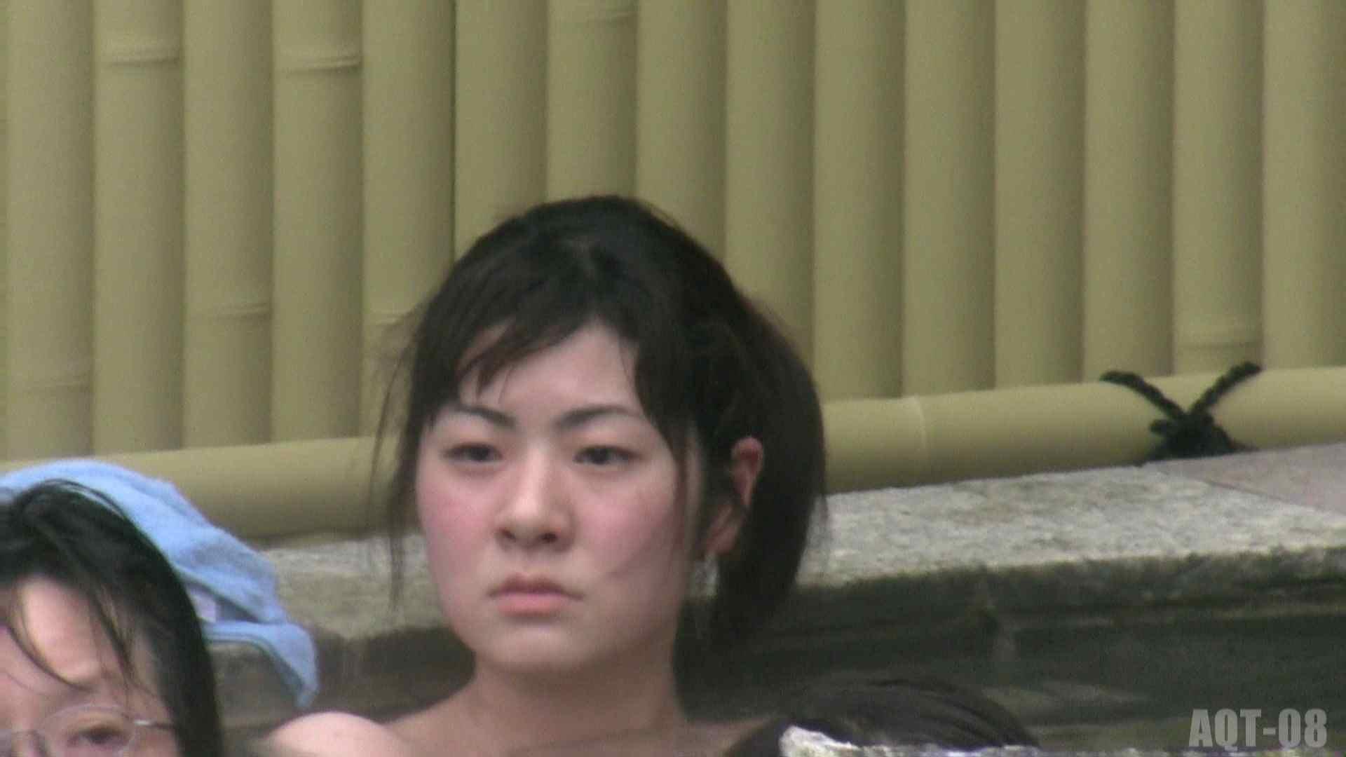 Aquaな露天風呂Vol.774 露天風呂突入 おまんこ動画流出 78pic 47
