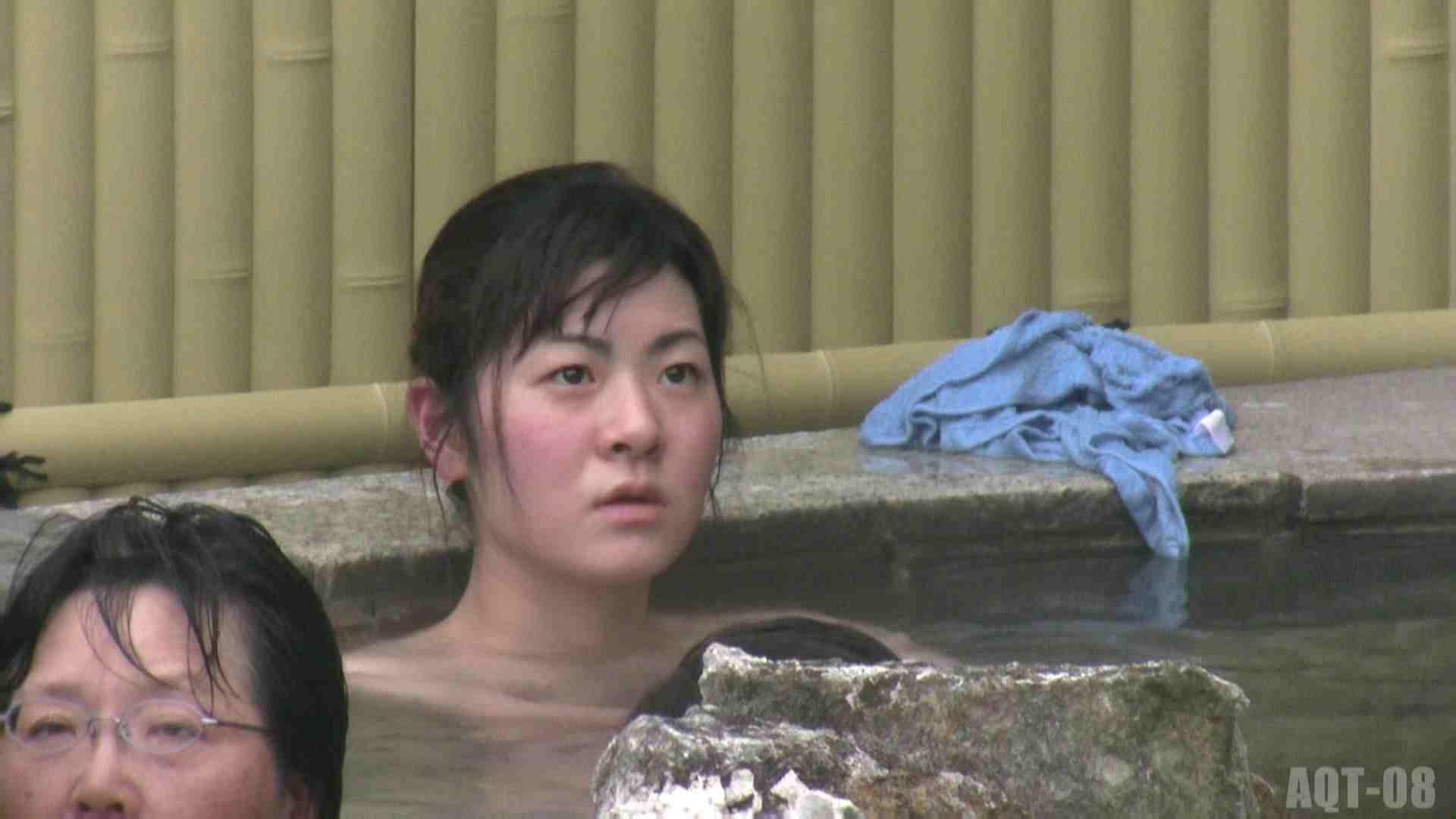 Aquaな露天風呂Vol.774 露天風呂突入 おまんこ動画流出 78pic 71