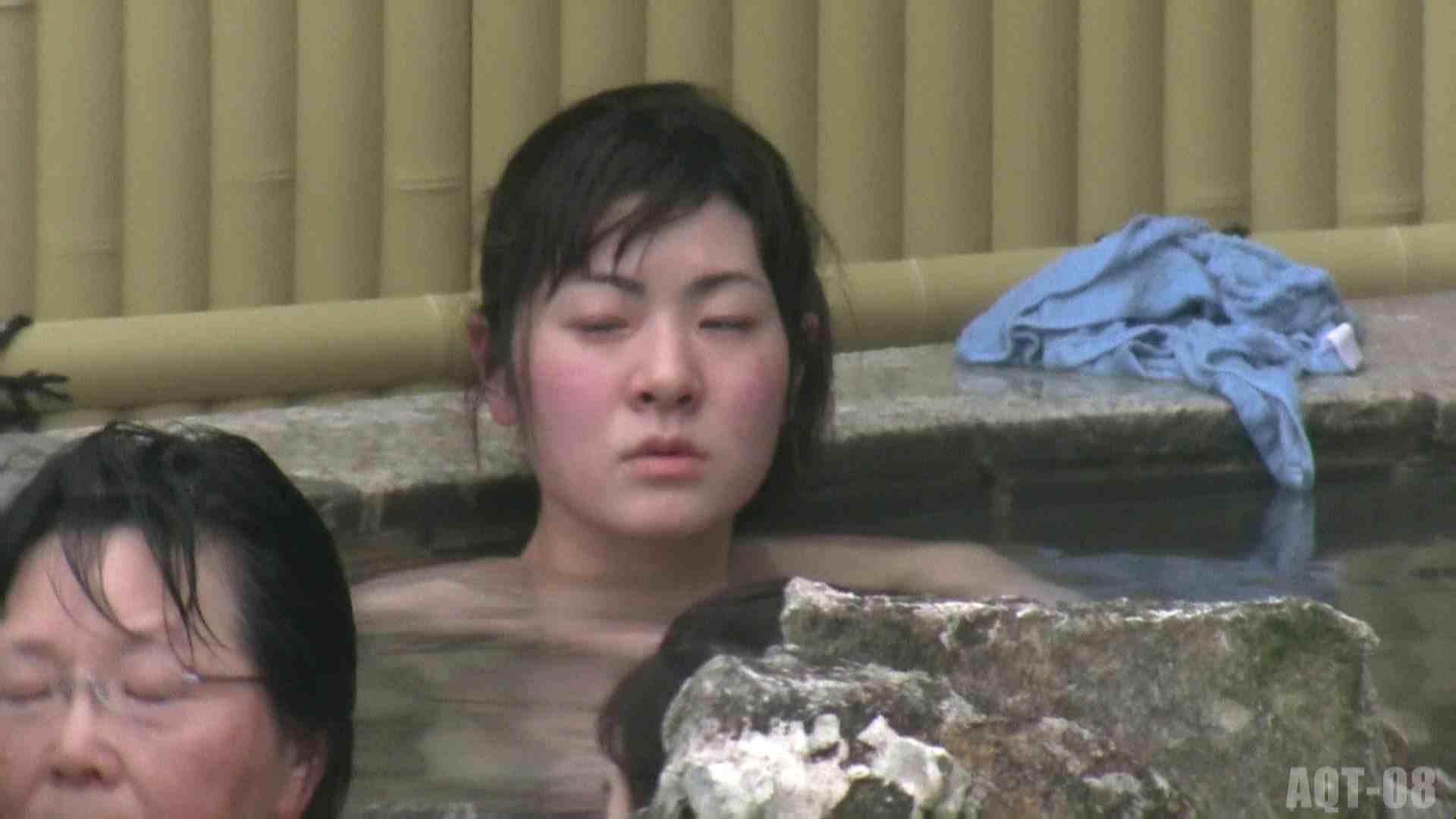 Aquaな露天風呂Vol.774 美しいOLの裸体 | 盗撮師作品  78pic 73