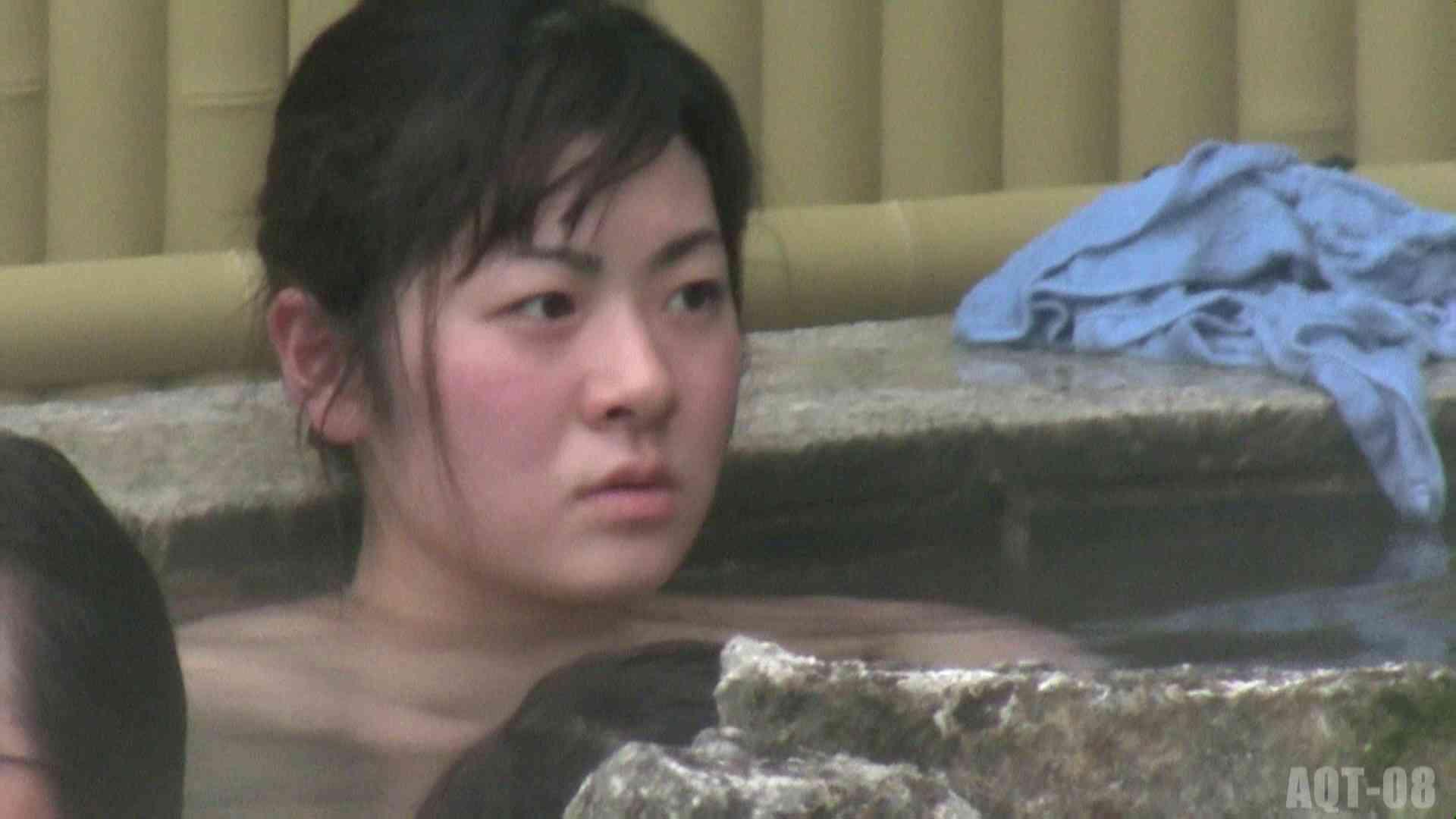 Aquaな露天風呂Vol.774 美しいOLの裸体  78pic 75