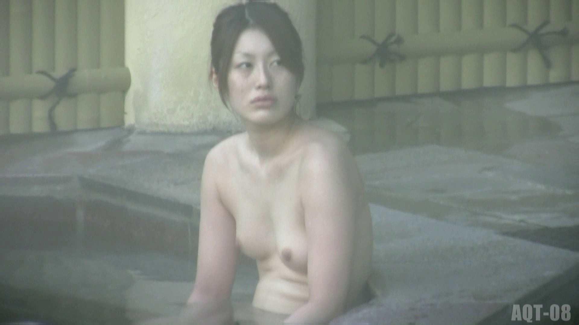 Aquaな露天風呂Vol.775 盗撮師作品 AV無料動画キャプチャ 98pic 26