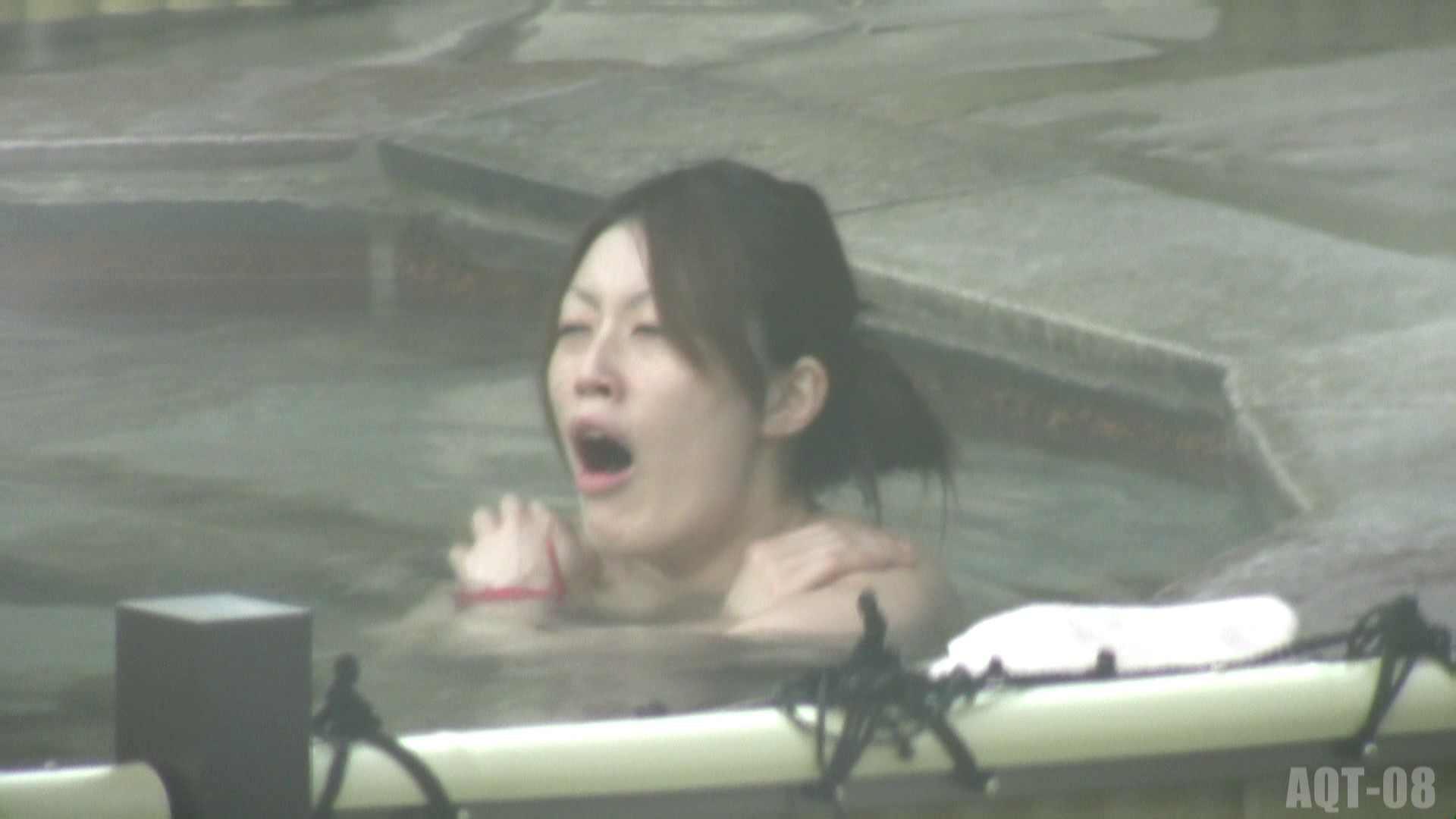 Aquaな露天風呂Vol.775 盗撮師作品 AV無料動画キャプチャ 98pic 29
