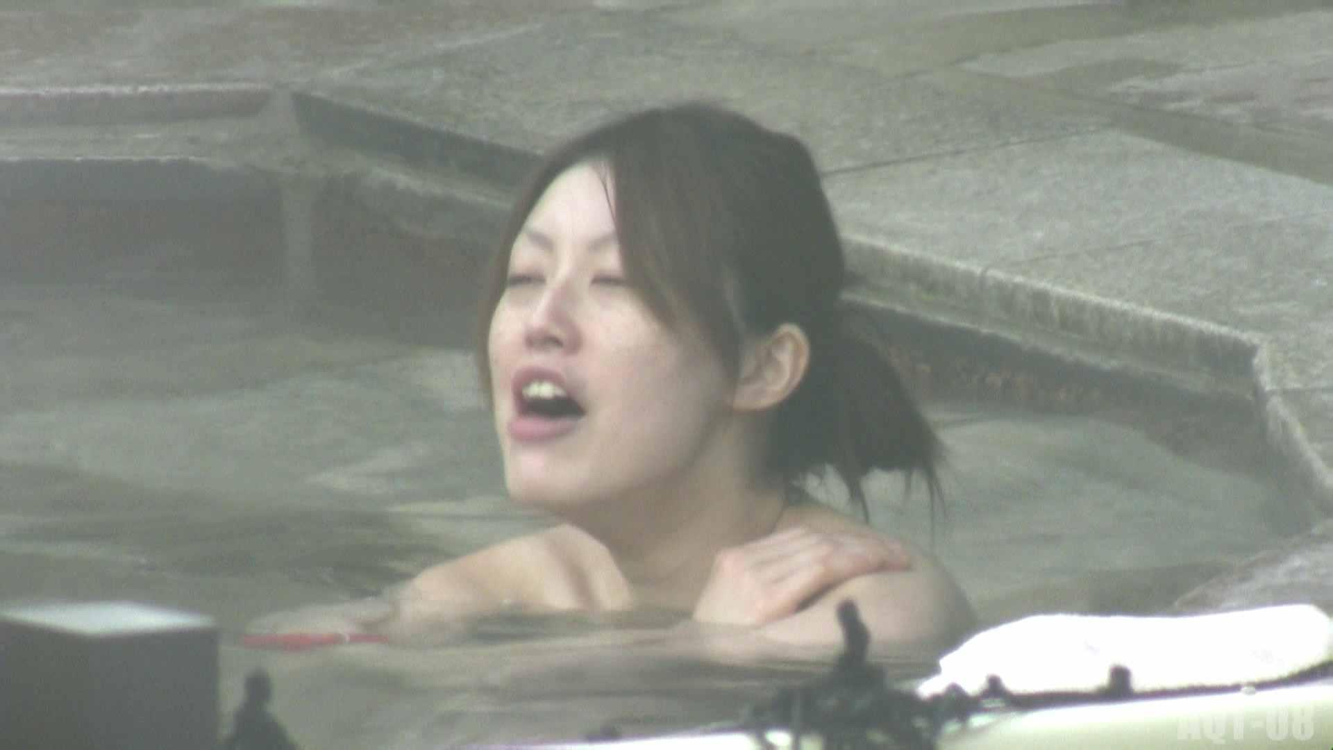 Aquaな露天風呂Vol.775 美しいOLの裸体 | 露天風呂突入  98pic 31