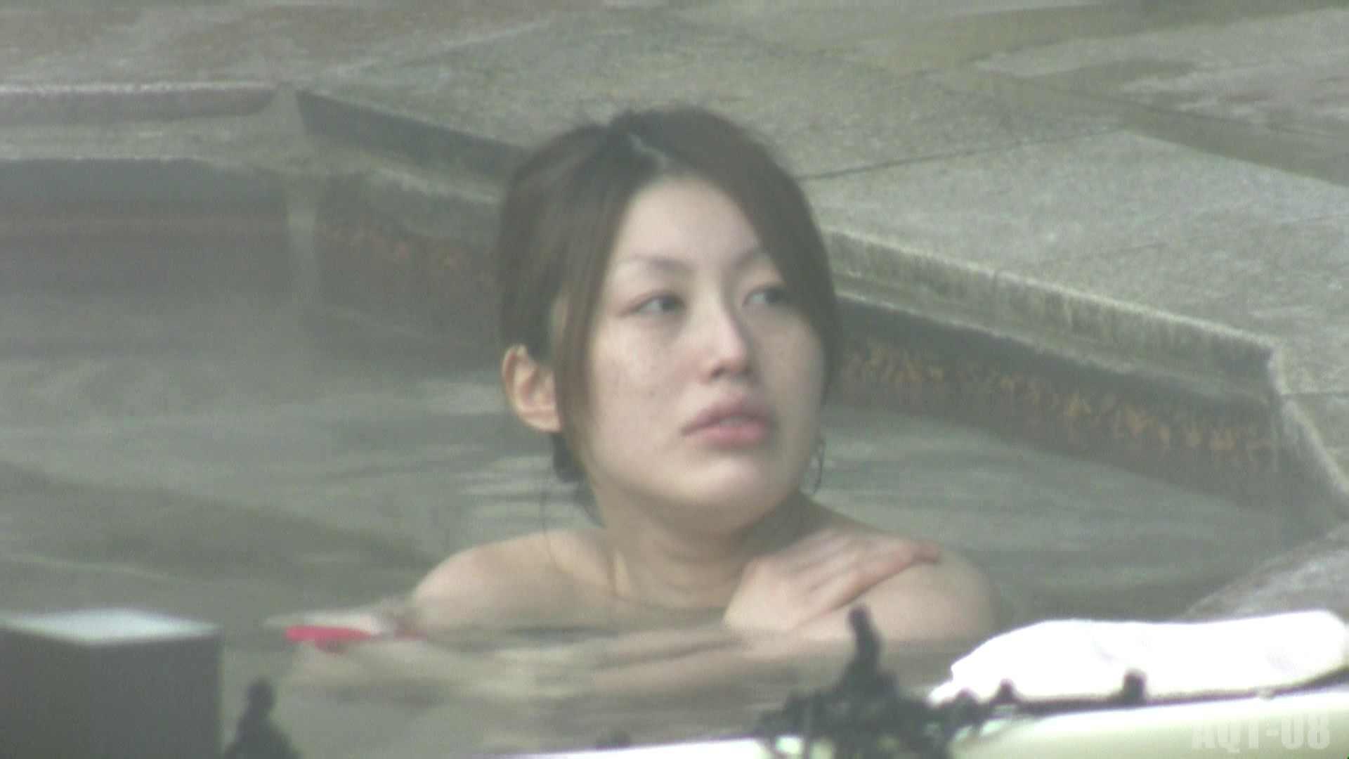 Aquaな露天風呂Vol.775 盗撮師作品 AV無料動画キャプチャ 98pic 32