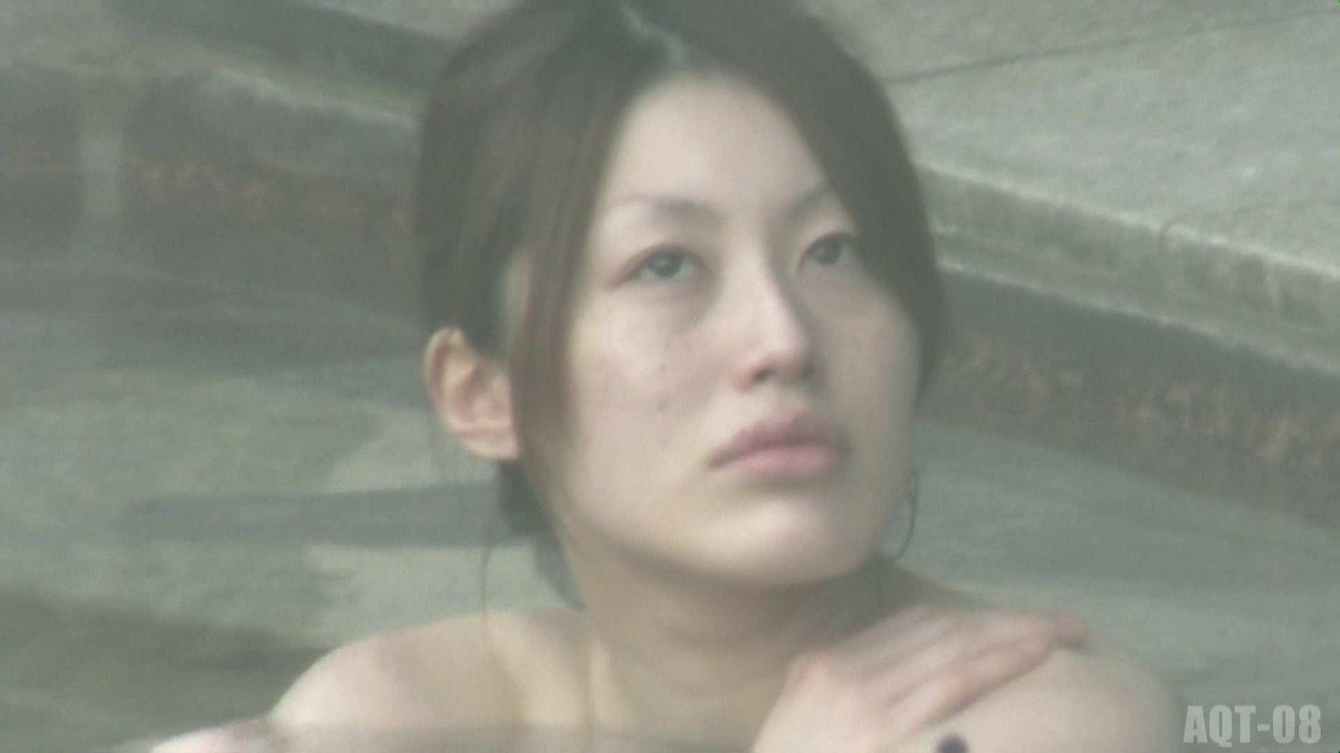 Aquaな露天風呂Vol.775 盗撮師作品 AV無料動画キャプチャ 98pic 41