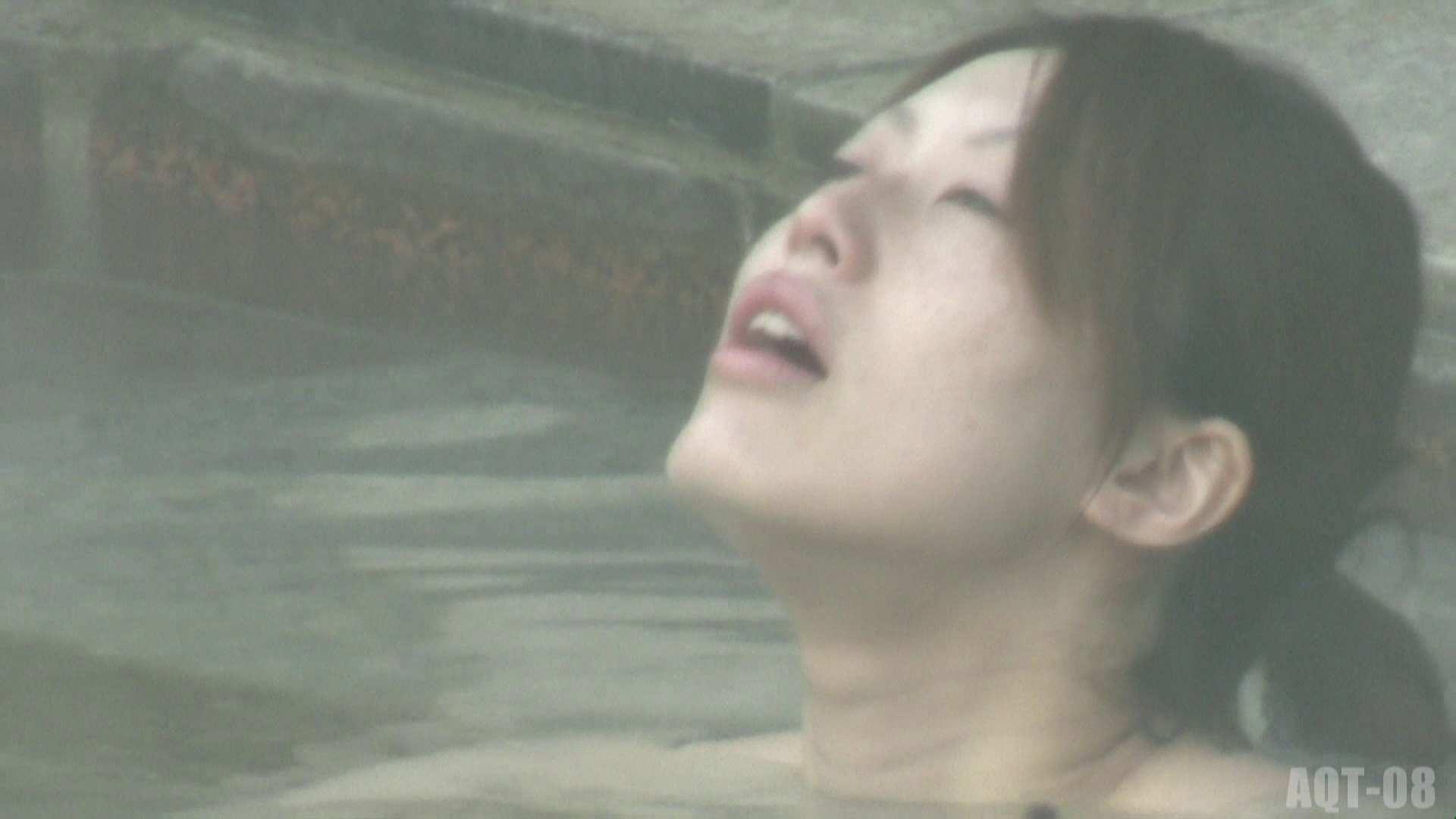 Aquaな露天風呂Vol.775 美しいOLの裸体 | 露天風呂突入  98pic 43