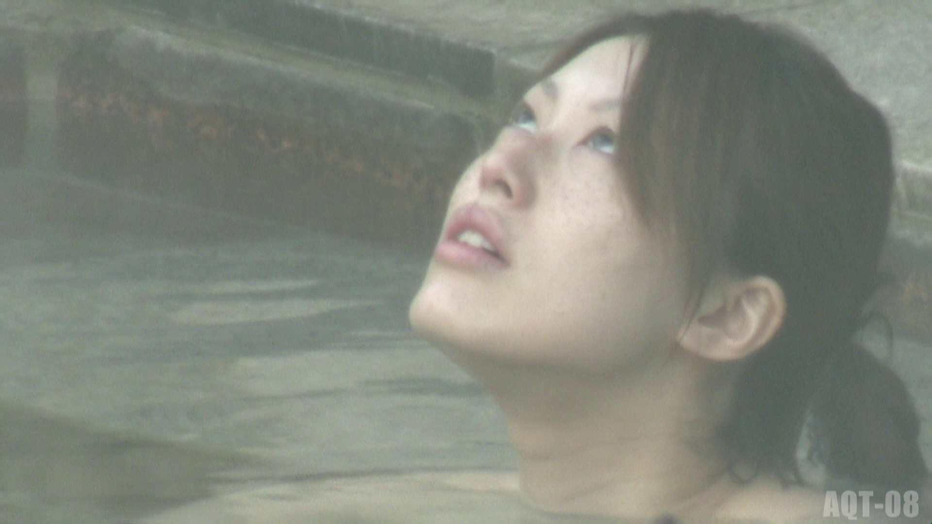 Aquaな露天風呂Vol.775 盗撮師作品 AV無料動画キャプチャ 98pic 44