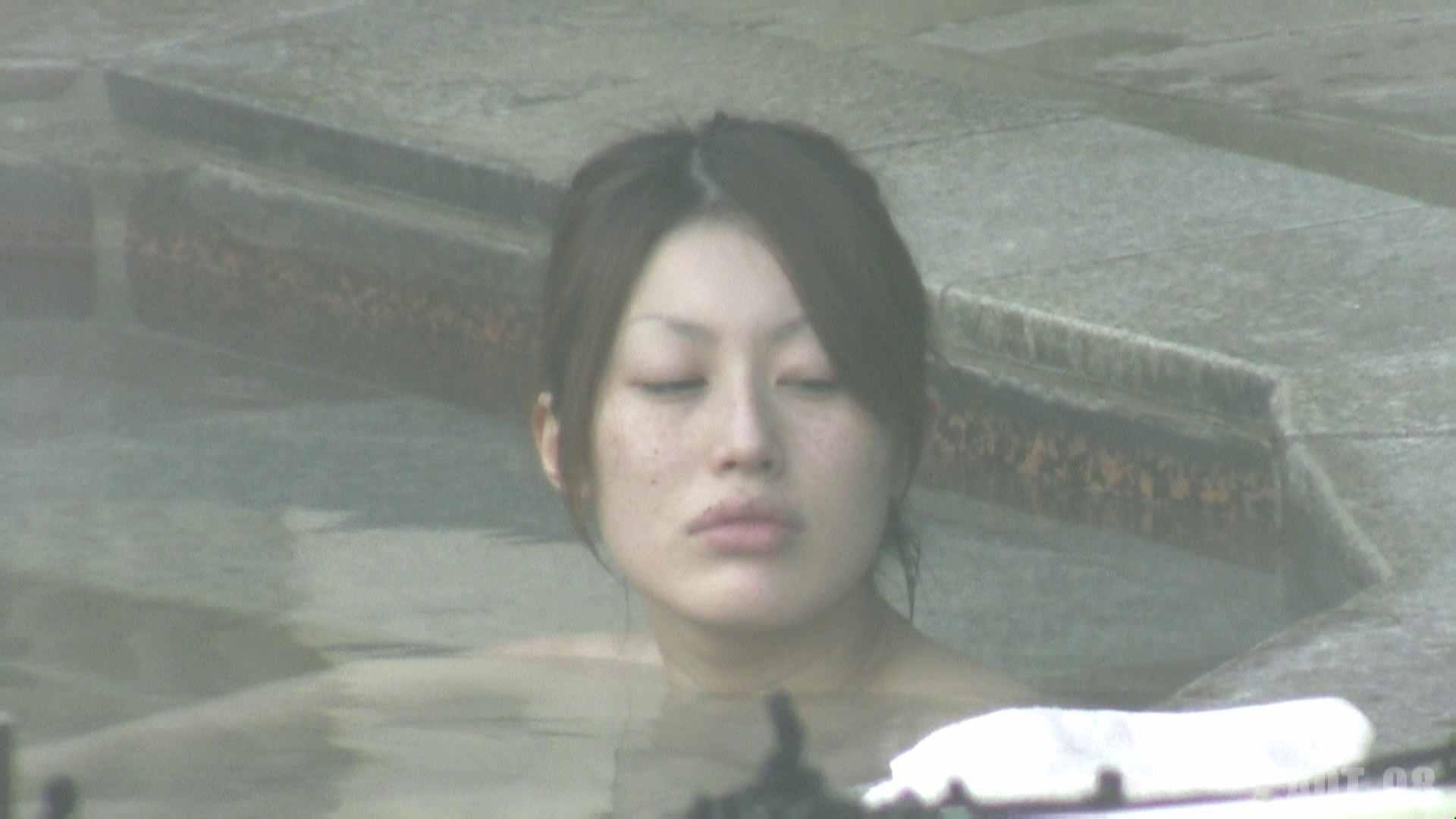 Aquaな露天風呂Vol.775 美しいOLの裸体  98pic 60
