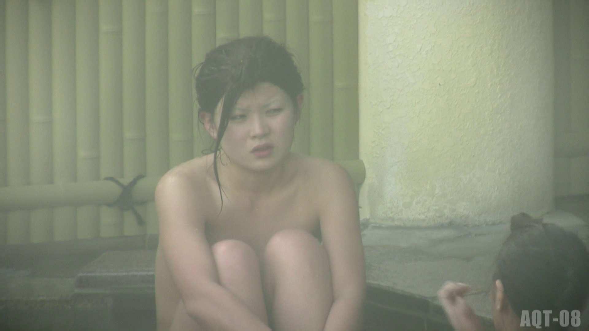 Aquaな露天風呂Vol.777 美しいOLの裸体   露天風呂突入  101pic 7