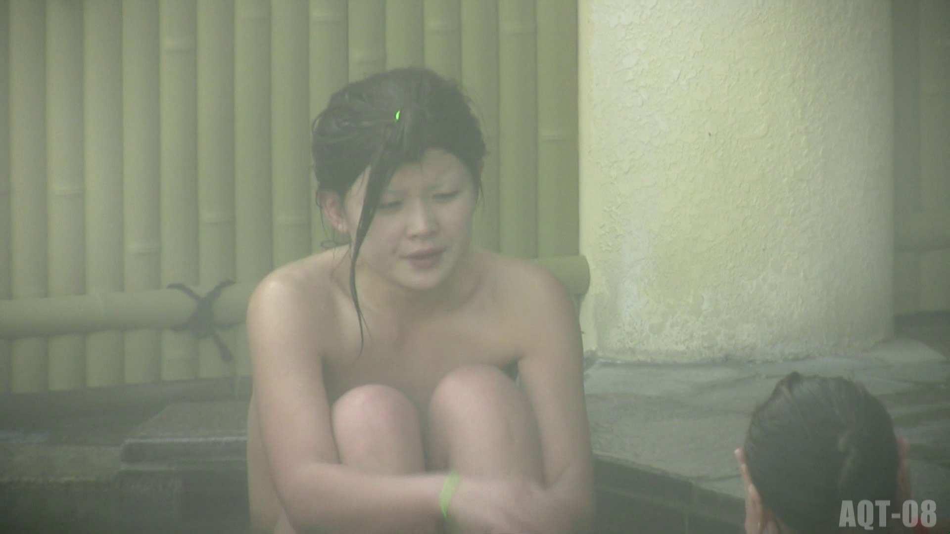 Aquaな露天風呂Vol.777 美しいOLの裸体   露天風呂突入  101pic 10