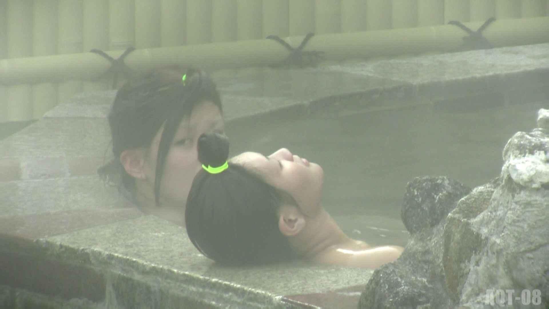 Aquaな露天風呂Vol.777 美しいOLの裸体  101pic 21