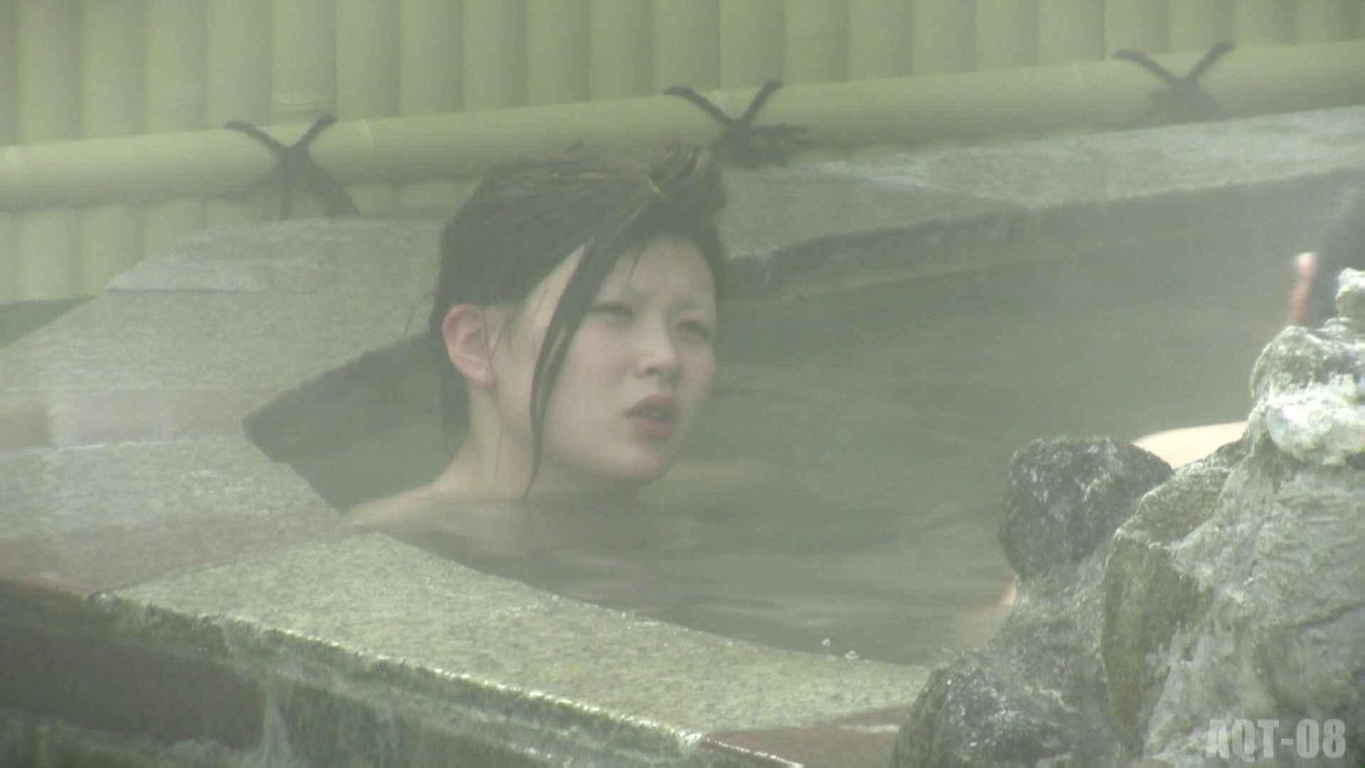 Aquaな露天風呂Vol.777 美しいOLの裸体  101pic 24