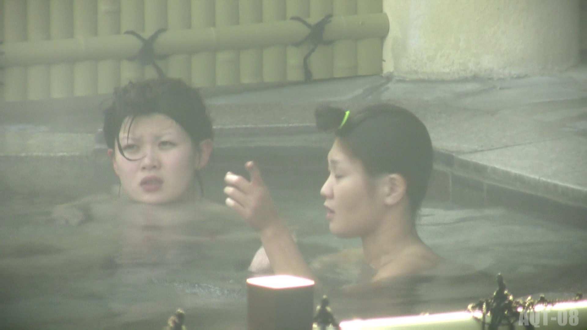 Aquaな露天風呂Vol.777 美しいOLの裸体  101pic 39
