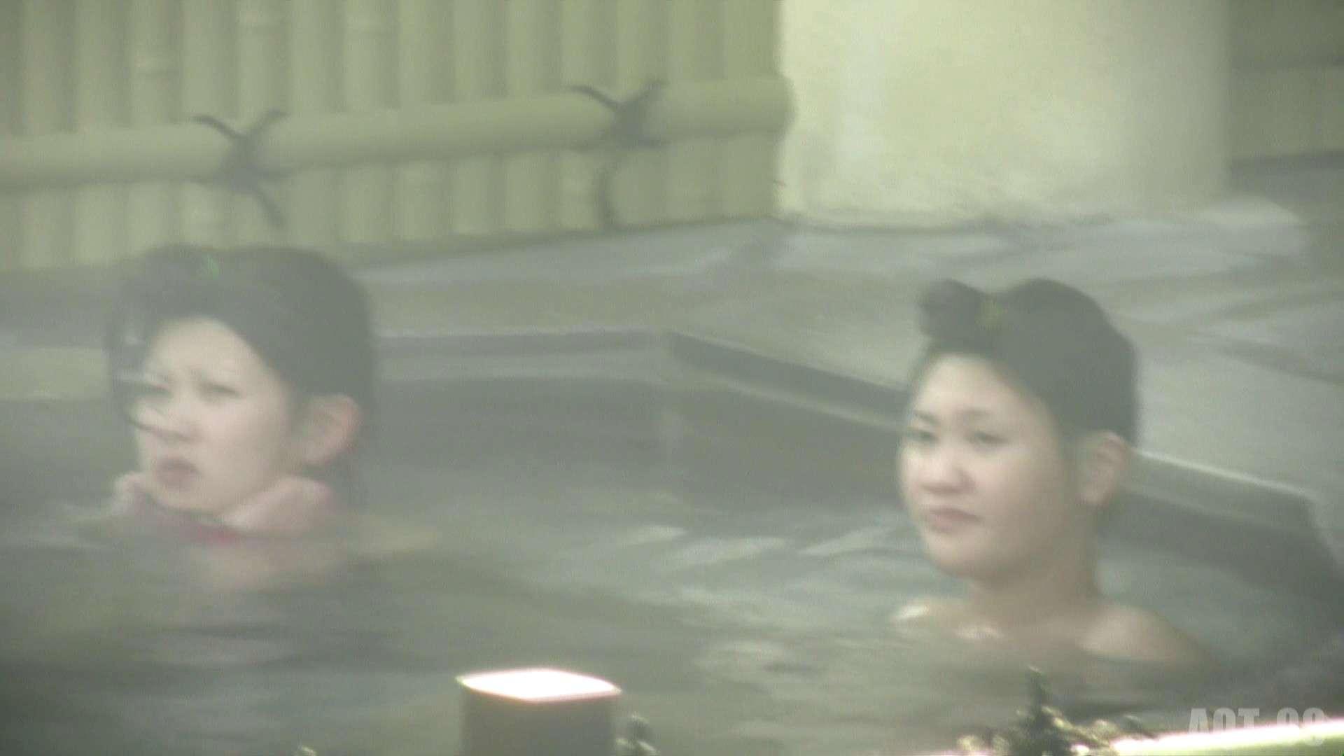 Aquaな露天風呂Vol.777 美しいOLの裸体   露天風呂突入  101pic 40
