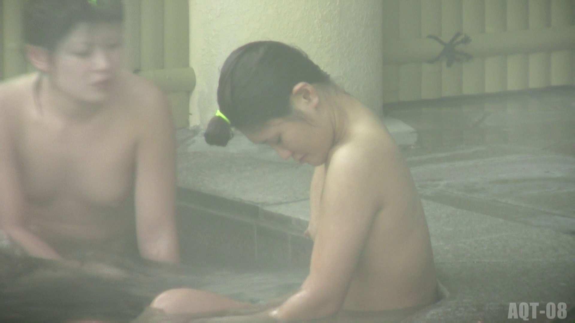 Aquaな露天風呂Vol.777 美しいOLの裸体   露天風呂突入  101pic 49