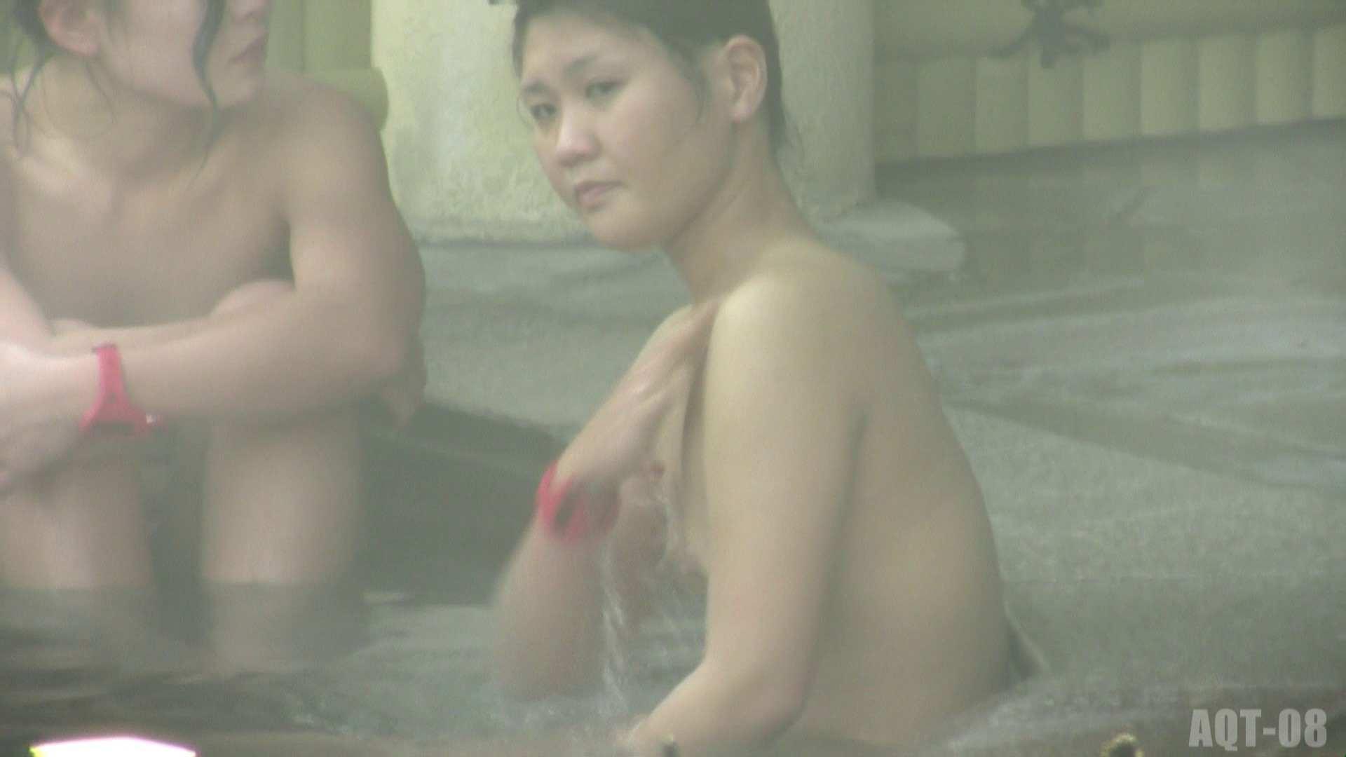 Aquaな露天風呂Vol.777 美しいOLの裸体  101pic 90