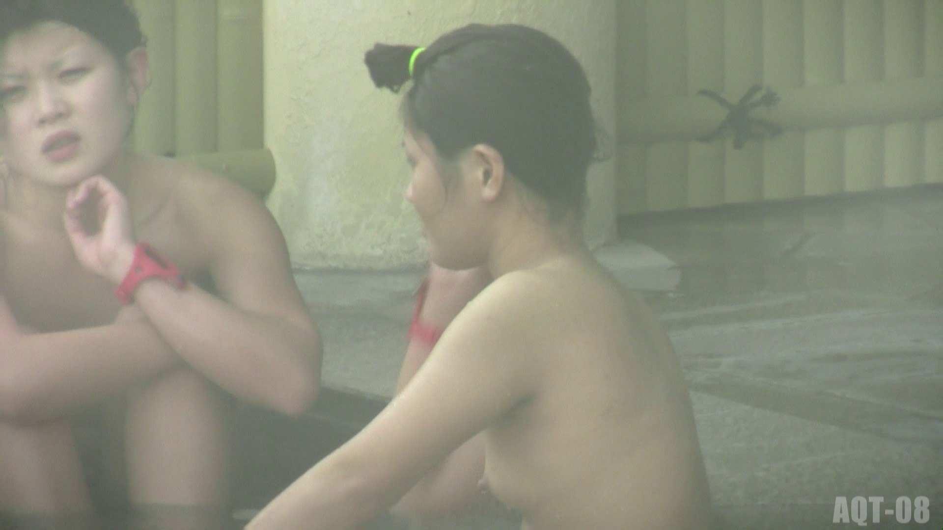 Aquaな露天風呂Vol.777 美しいOLの裸体   露天風呂突入  101pic 91