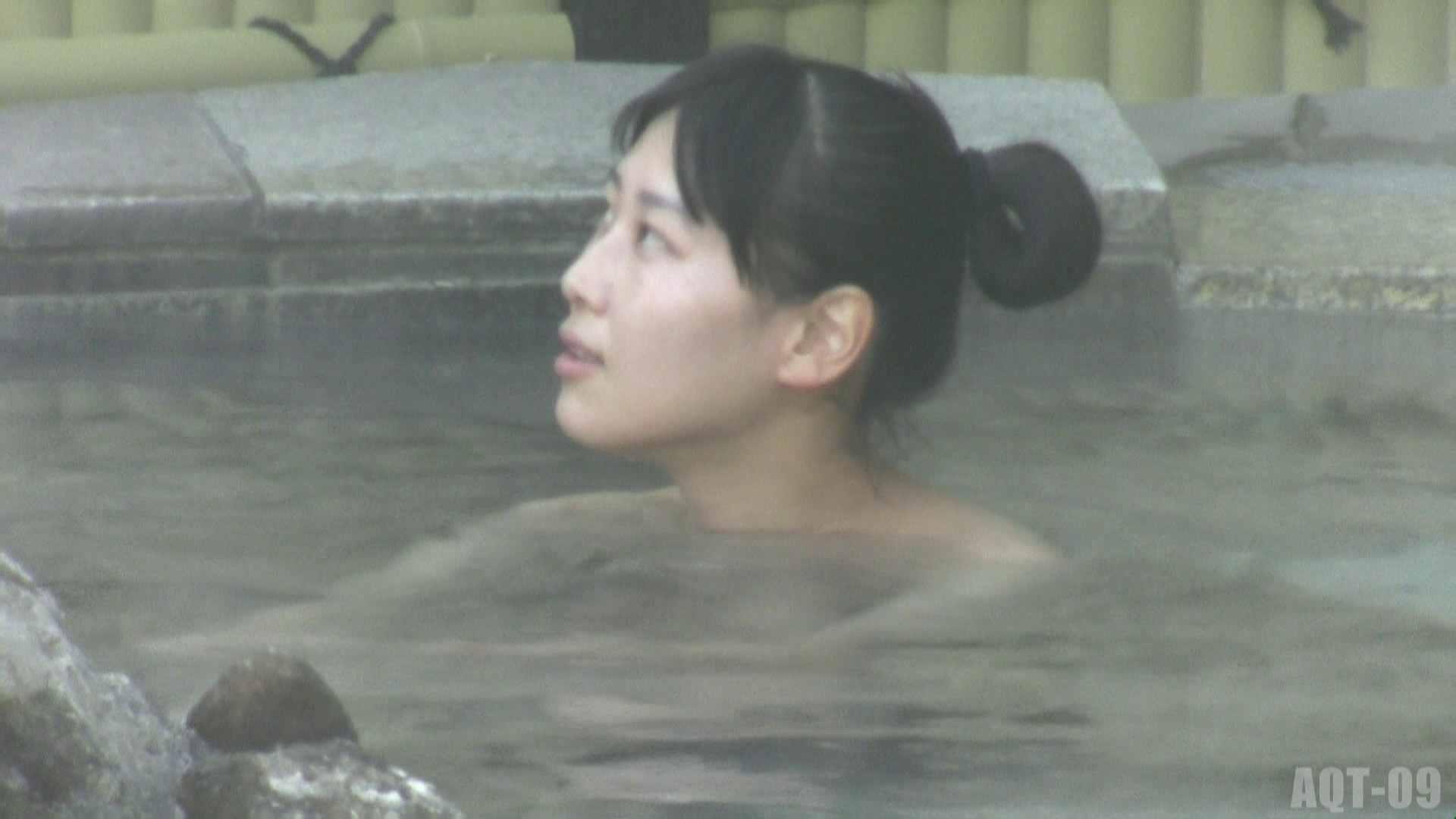 Aquaな露天風呂Vol.785 美しいOLの裸体   露天風呂突入  84pic 1