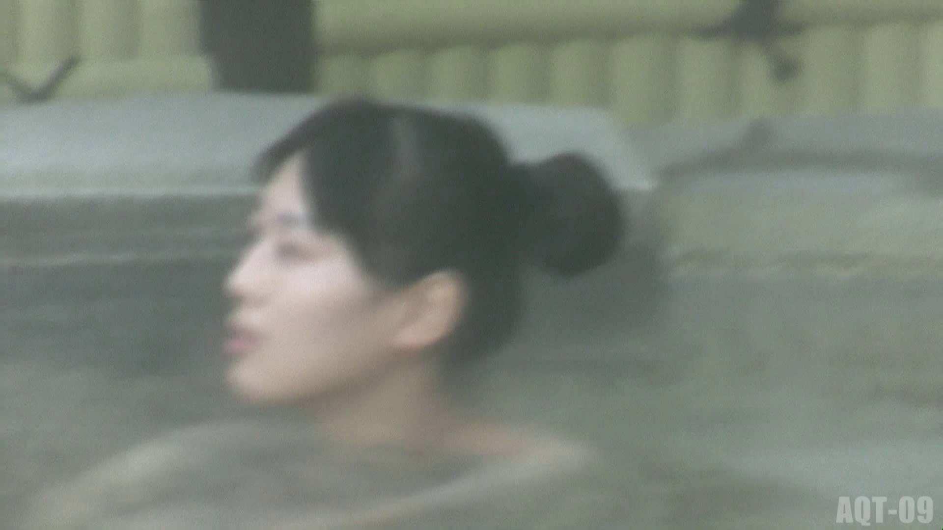 Aquaな露天風呂Vol.785 美しいOLの裸体  84pic 3