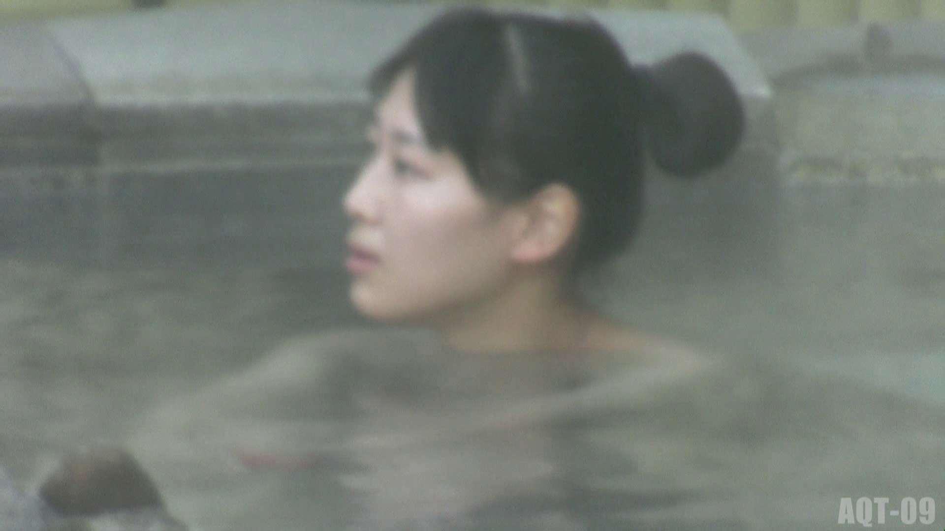 Aquaな露天風呂Vol.785 美しいOLの裸体   露天風呂突入  84pic 4