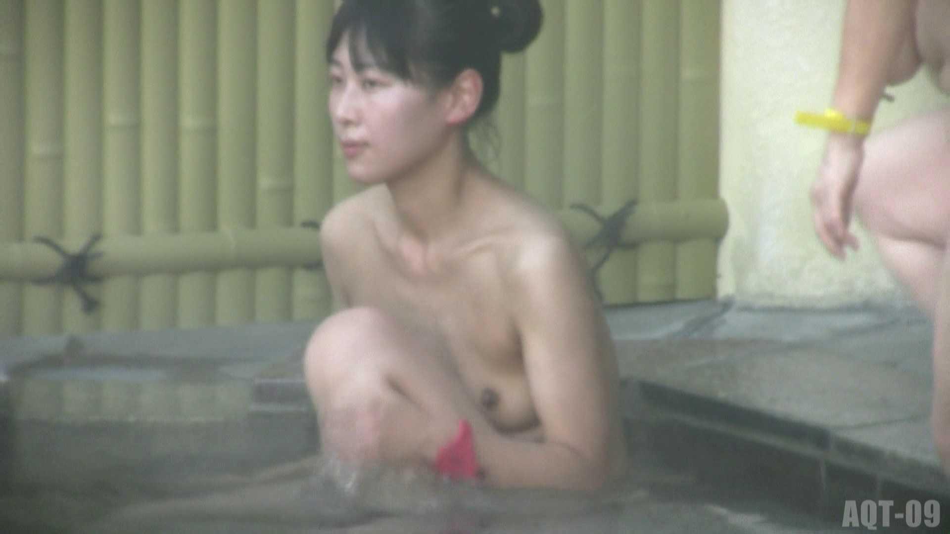 Aquaな露天風呂Vol.785 美しいOLの裸体   露天風呂突入  84pic 7
