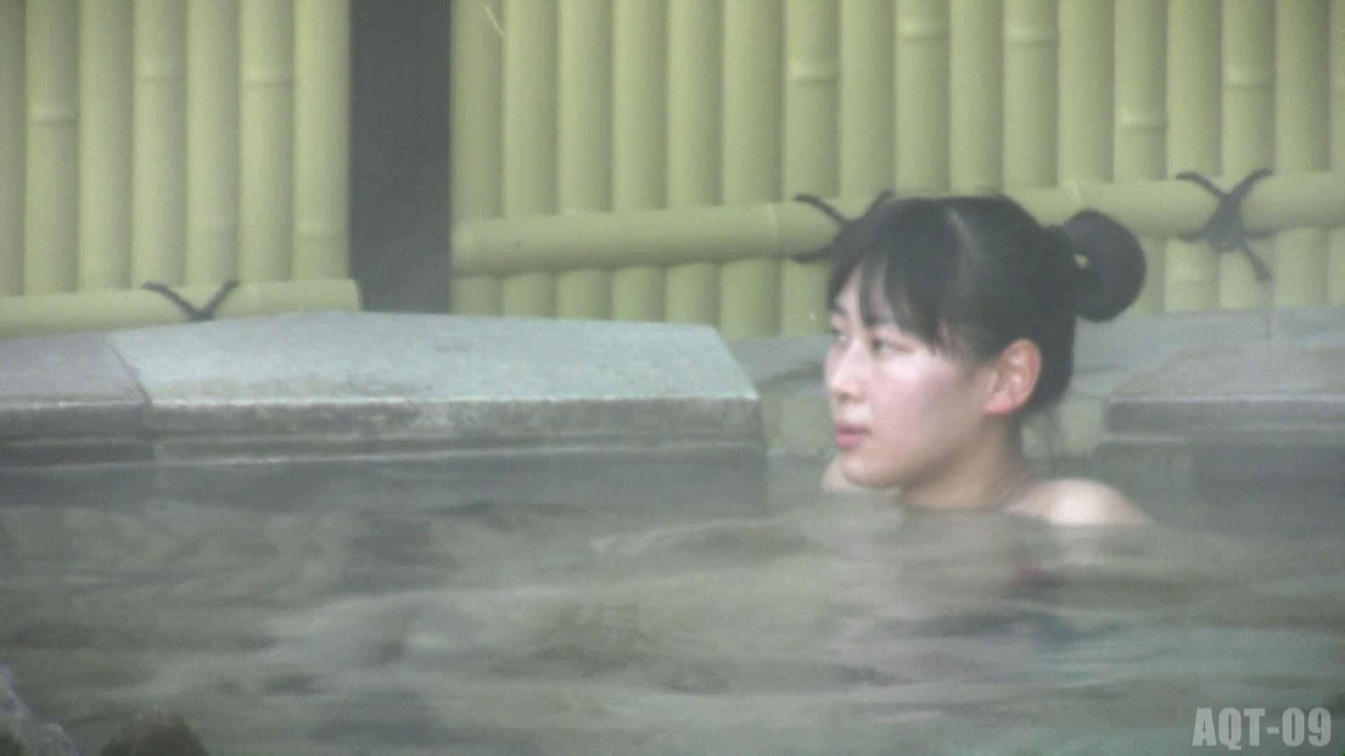 Aquaな露天風呂Vol.785 美しいOLの裸体  84pic 12