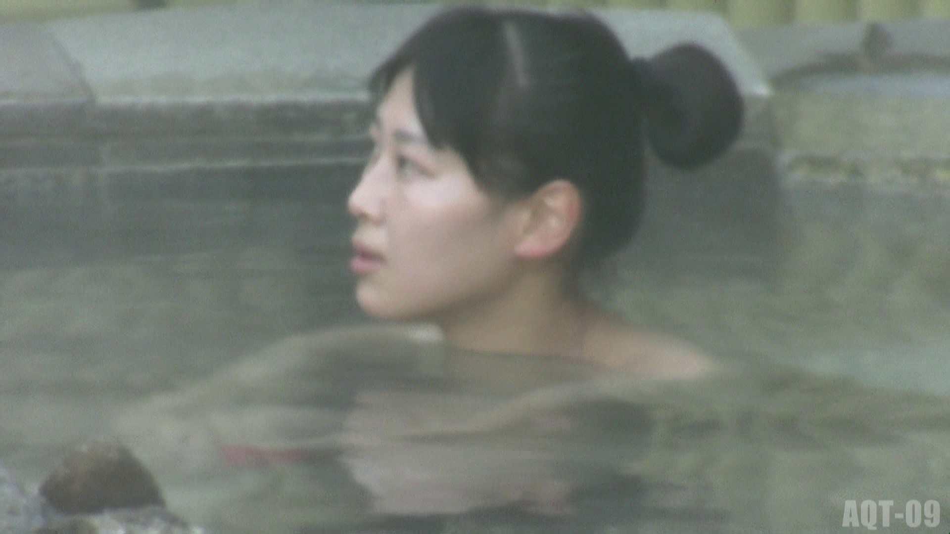 Aquaな露天風呂Vol.785 美しいOLの裸体  84pic 21