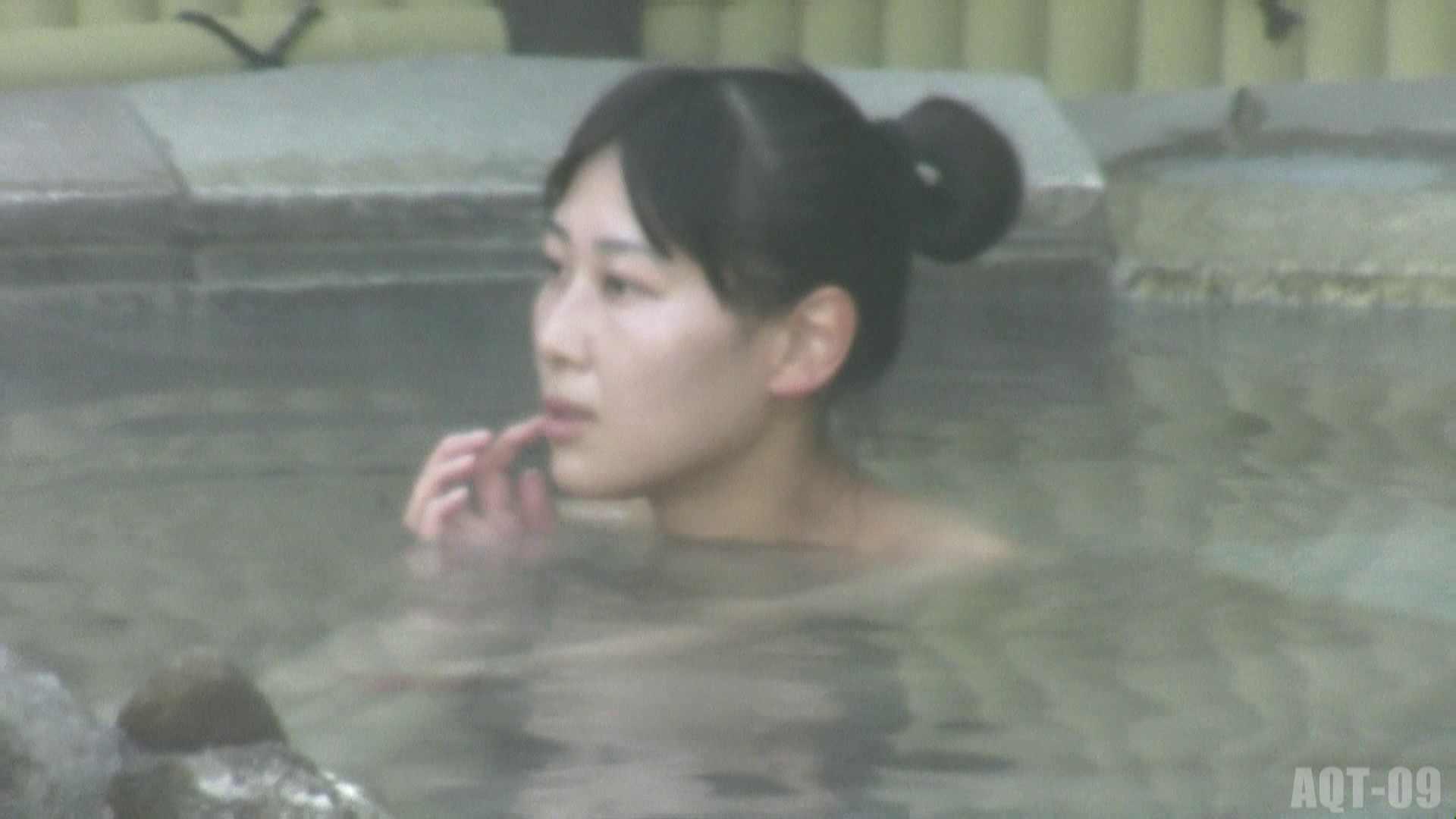 Aquaな露天風呂Vol.785 美しいOLの裸体   露天風呂突入  84pic 22