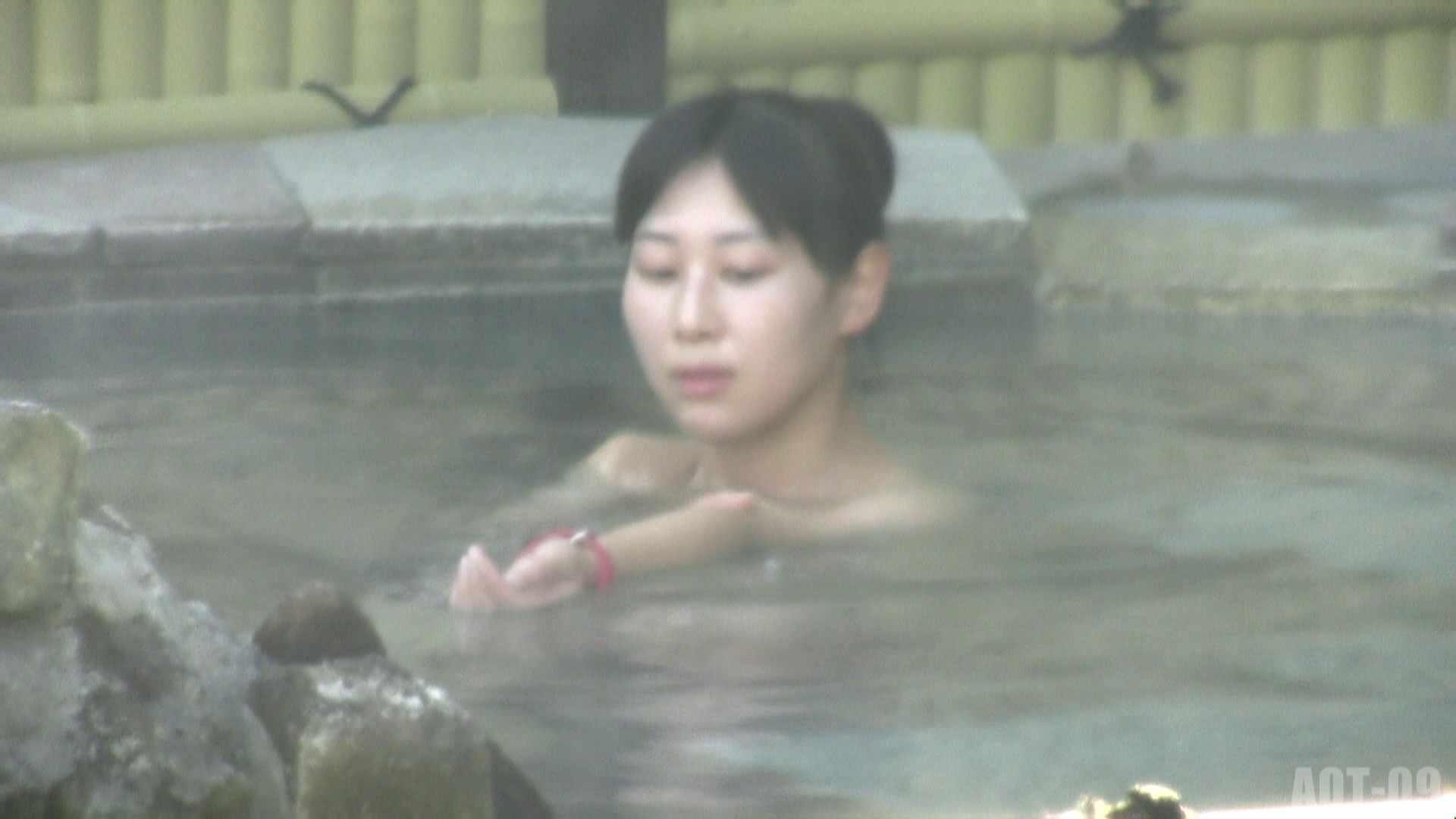 Aquaな露天風呂Vol.785 美しいOLの裸体   露天風呂突入  84pic 25