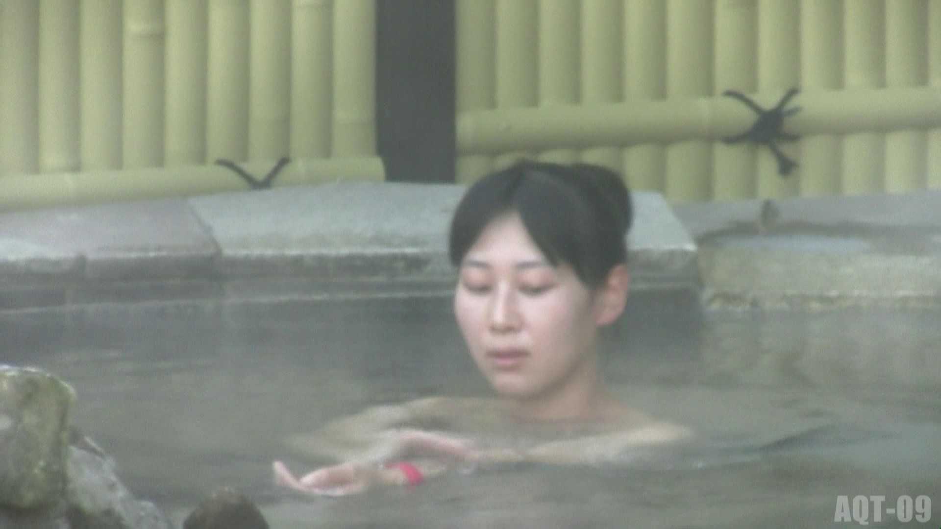 Aquaな露天風呂Vol.785 美しいOLの裸体   露天風呂突入  84pic 31