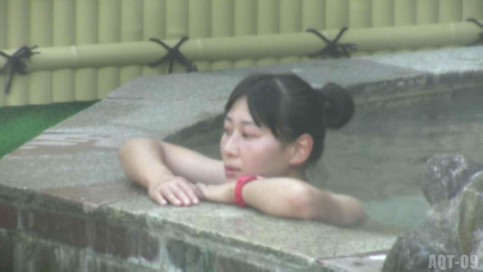 Aquaな露天風呂Vol.785 美しいOLの裸体  84pic 42